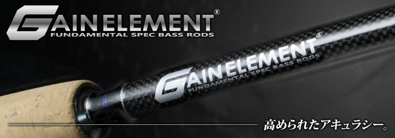 Deps Rod Baitcast Gain Element GE-610 MR Moving Element (4012)
