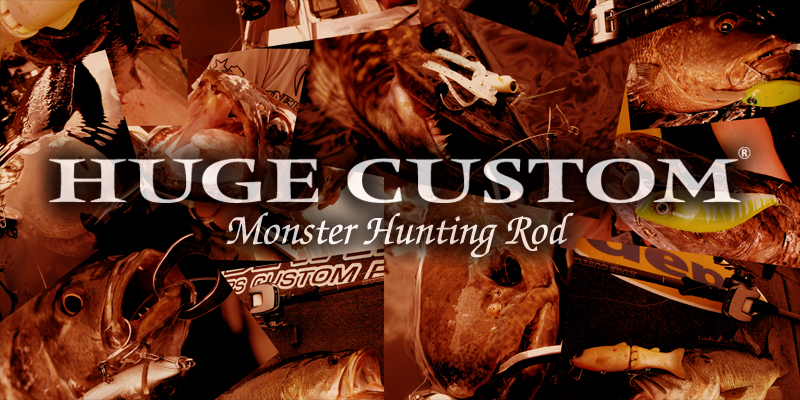 Deps Rod Baitcast Huge Custom H1N-60R Monster Hunting (2575)