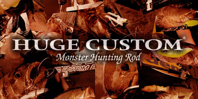 Deps Rod Baitcast Huge Custom H2N-64R Monster Hunting (2568)