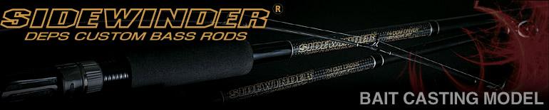 Sale Deps Rod Baitcast Sidewinder HGCS-68MHR The