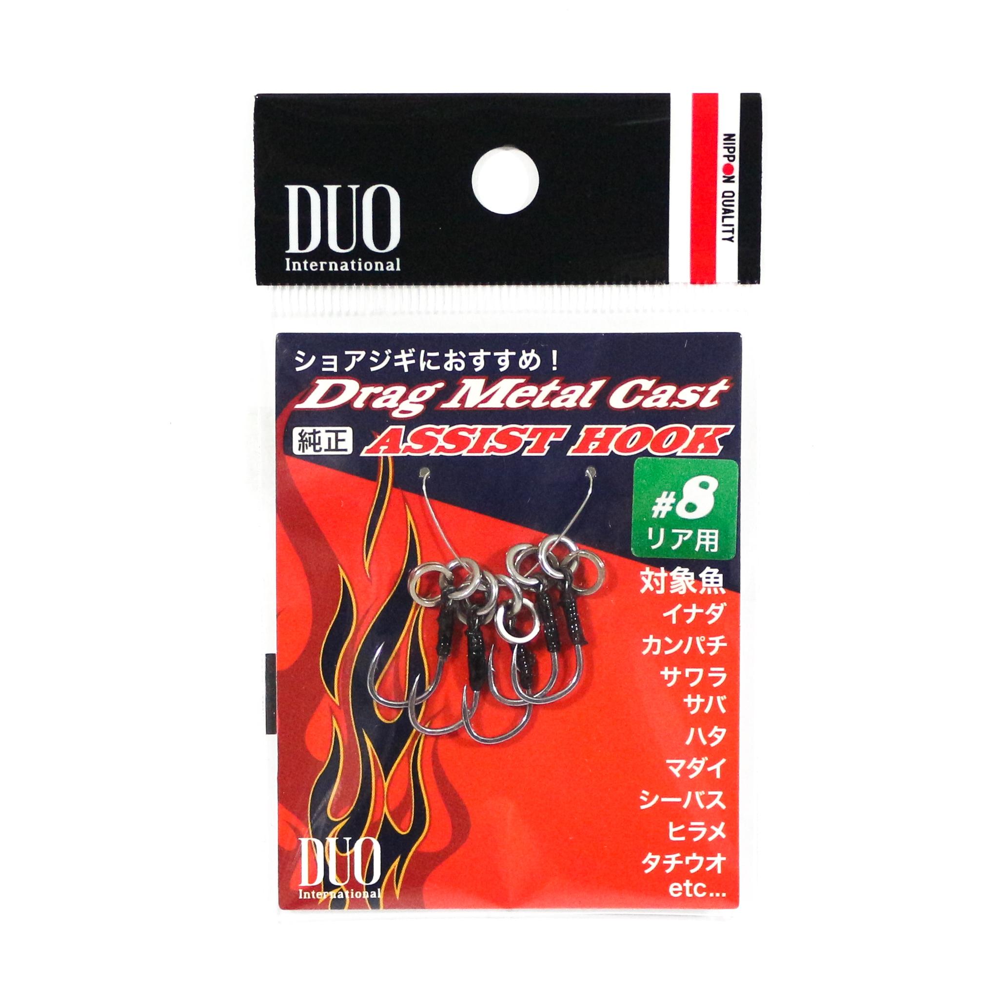 Duo Rear Hooks Drag Metal DC-RS #8, 5 per pack (7710)