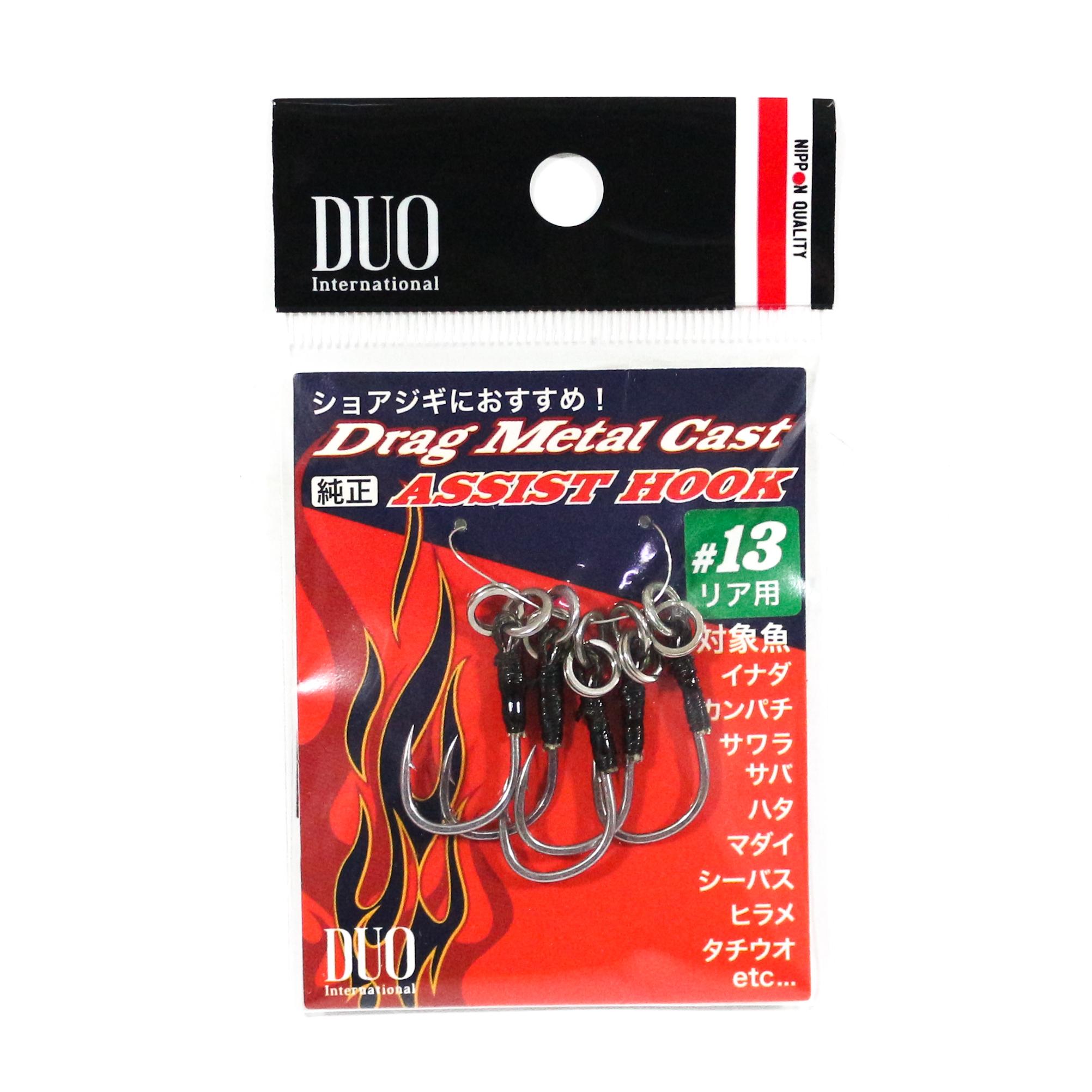 Duo Rear Hooks Drag Metal DC-RS #13, 5 per pack (7734)