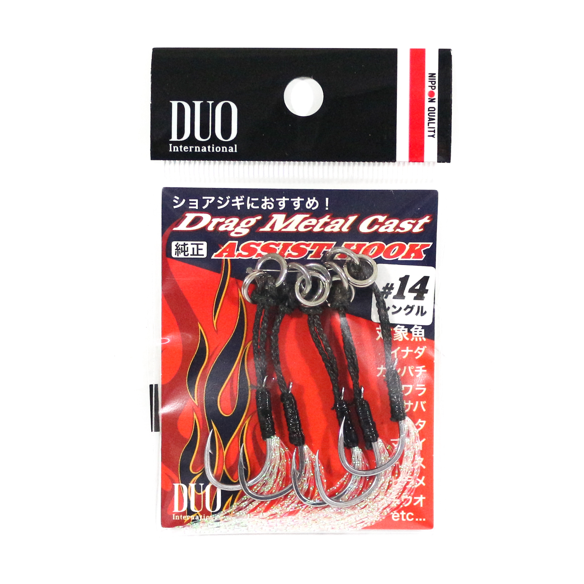 Duo Assist Hooks Drag Metal DC-SC #14, Clear Tinsel, 5 per pack (0599)