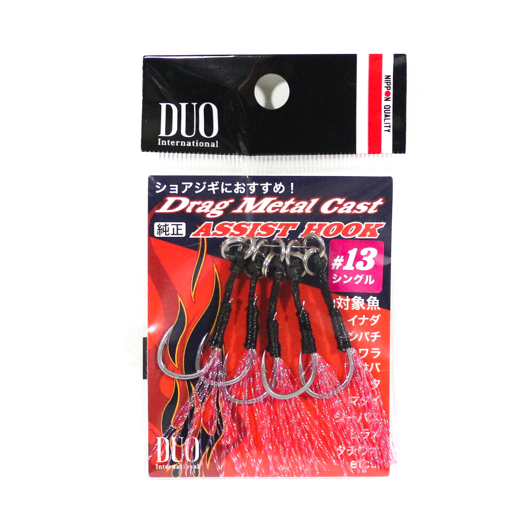 Duo Assist Hooks Drag Metal DC-SC #13, Pink Tinsel, 5 per pack (0629)