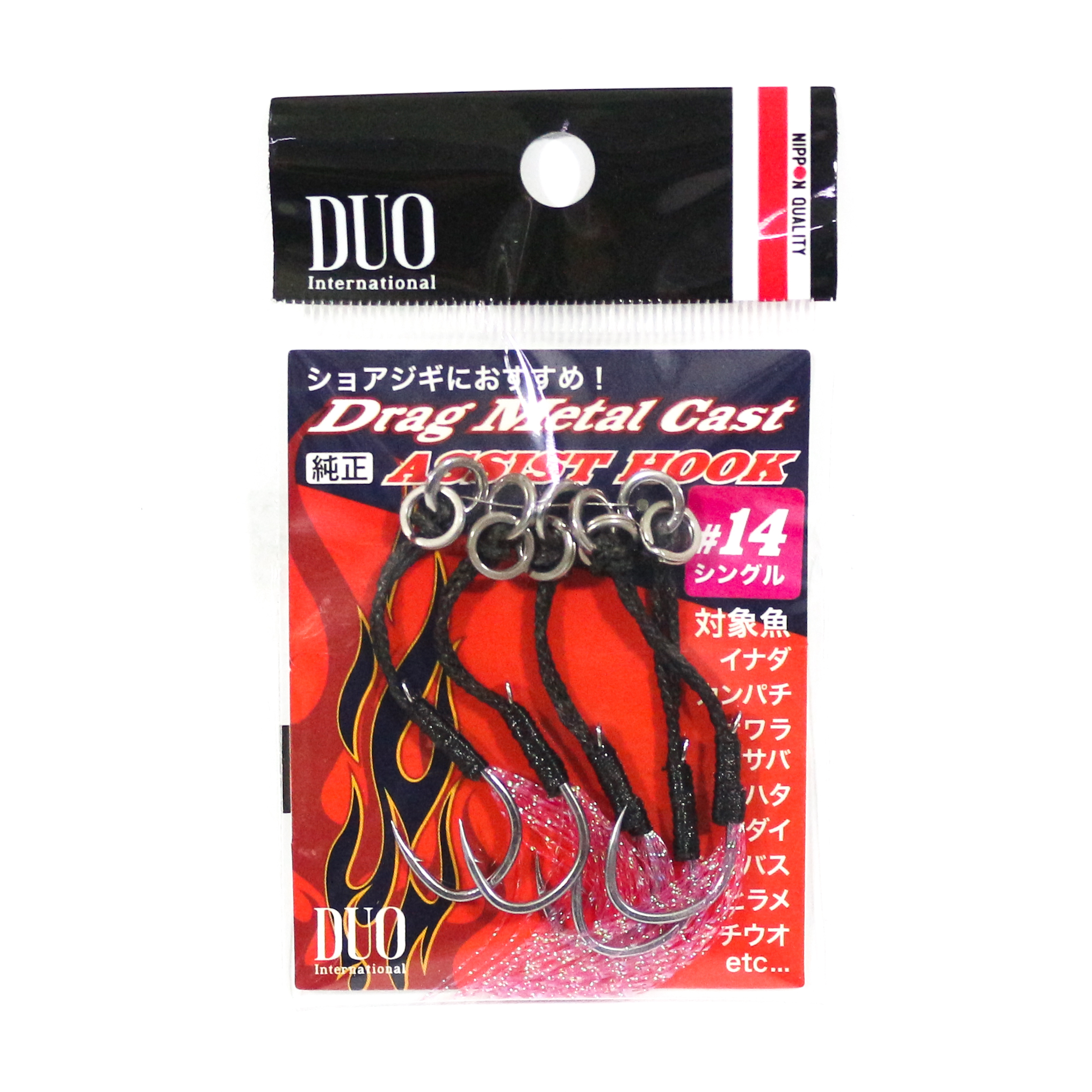 Duo Assist Hooks Drag Metal DC-SC #14, Pink Tinsel, 5 per pack (0636)