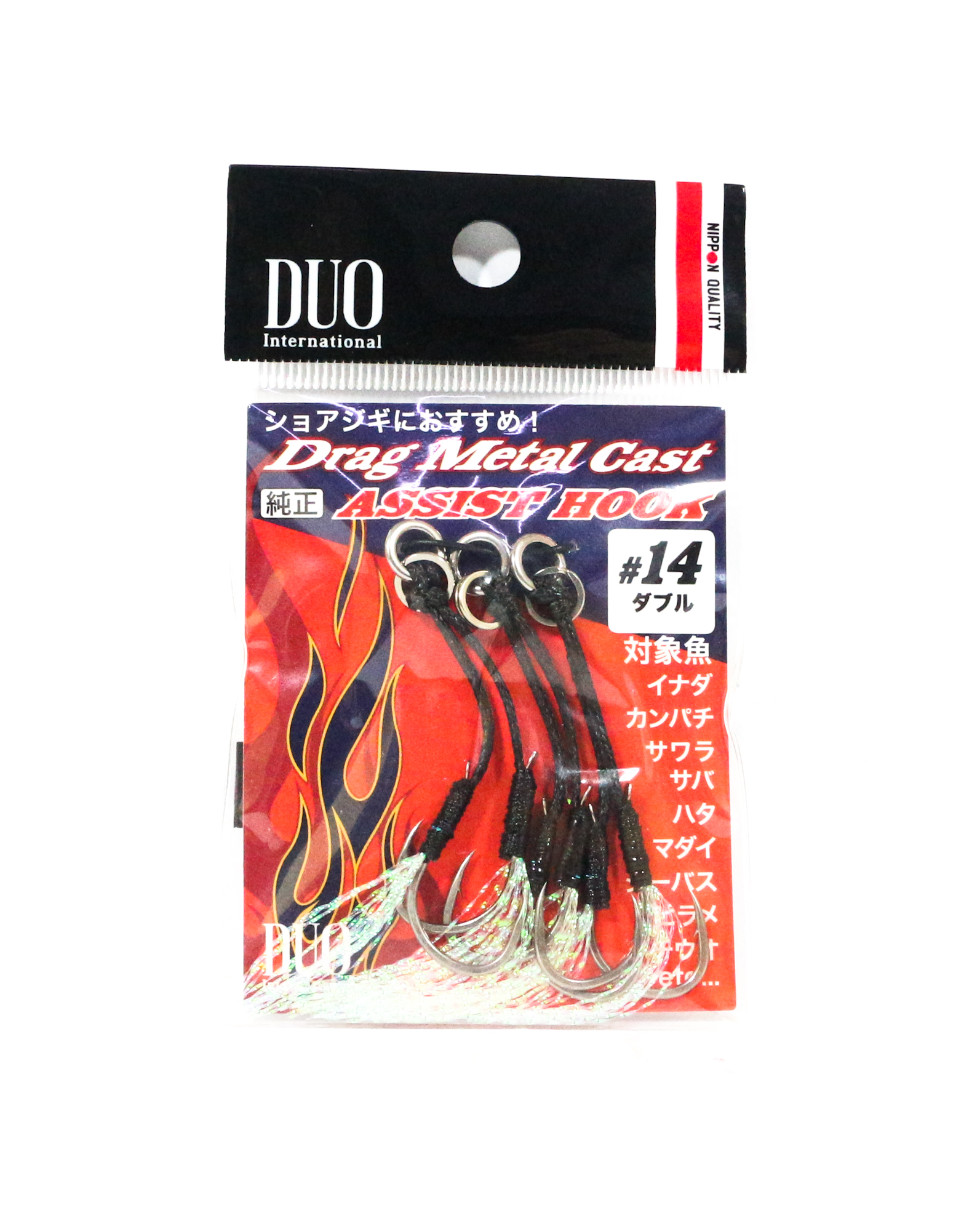 Duo Assist Hooks Drag Metal DC-WC #14, Clear Tinsel, 3 per pack (0674)