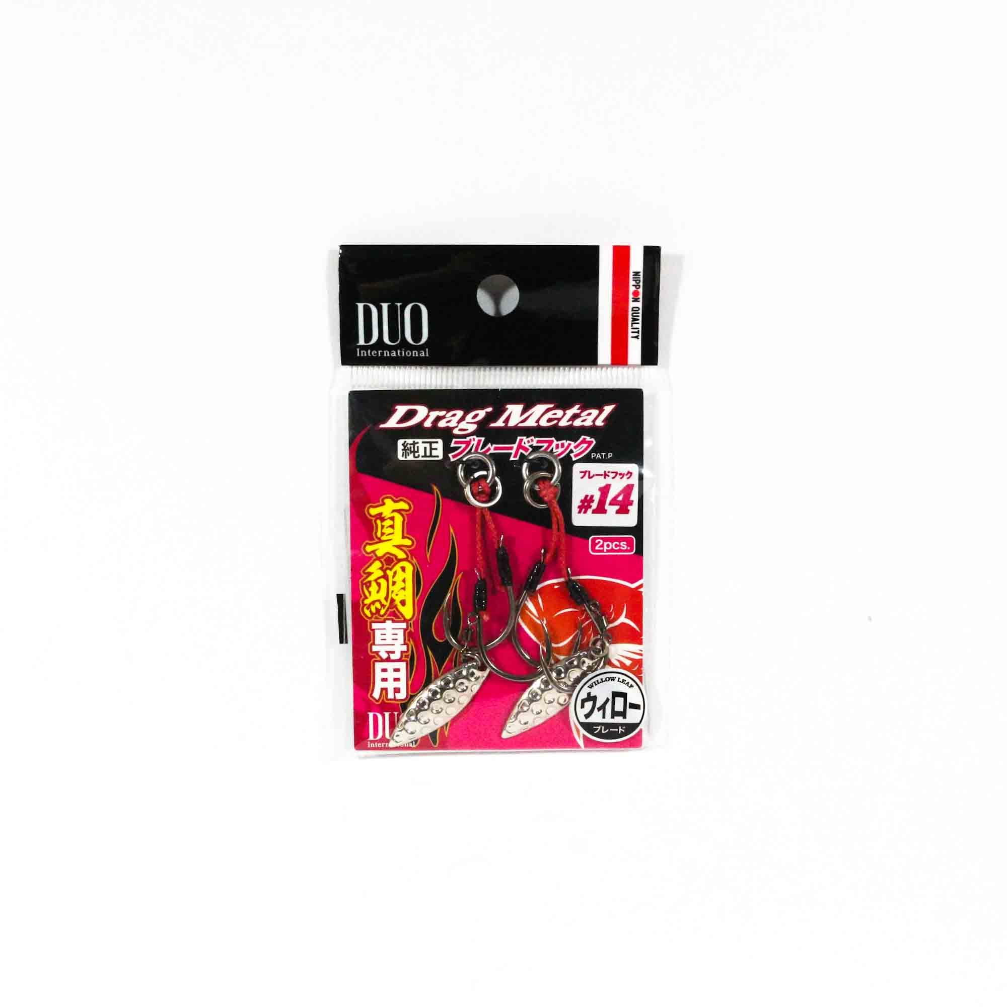 Duo Assist Hooks Drag Metal DC-MDW #14, Willow 2 Per pack (8265)