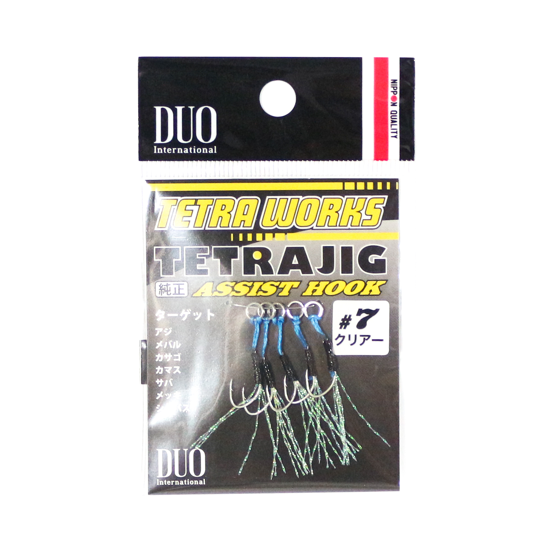 Duo Assist Hooks Tetra Works Crystal Flash Size 7, 5 piece per pack #7 (3330)
