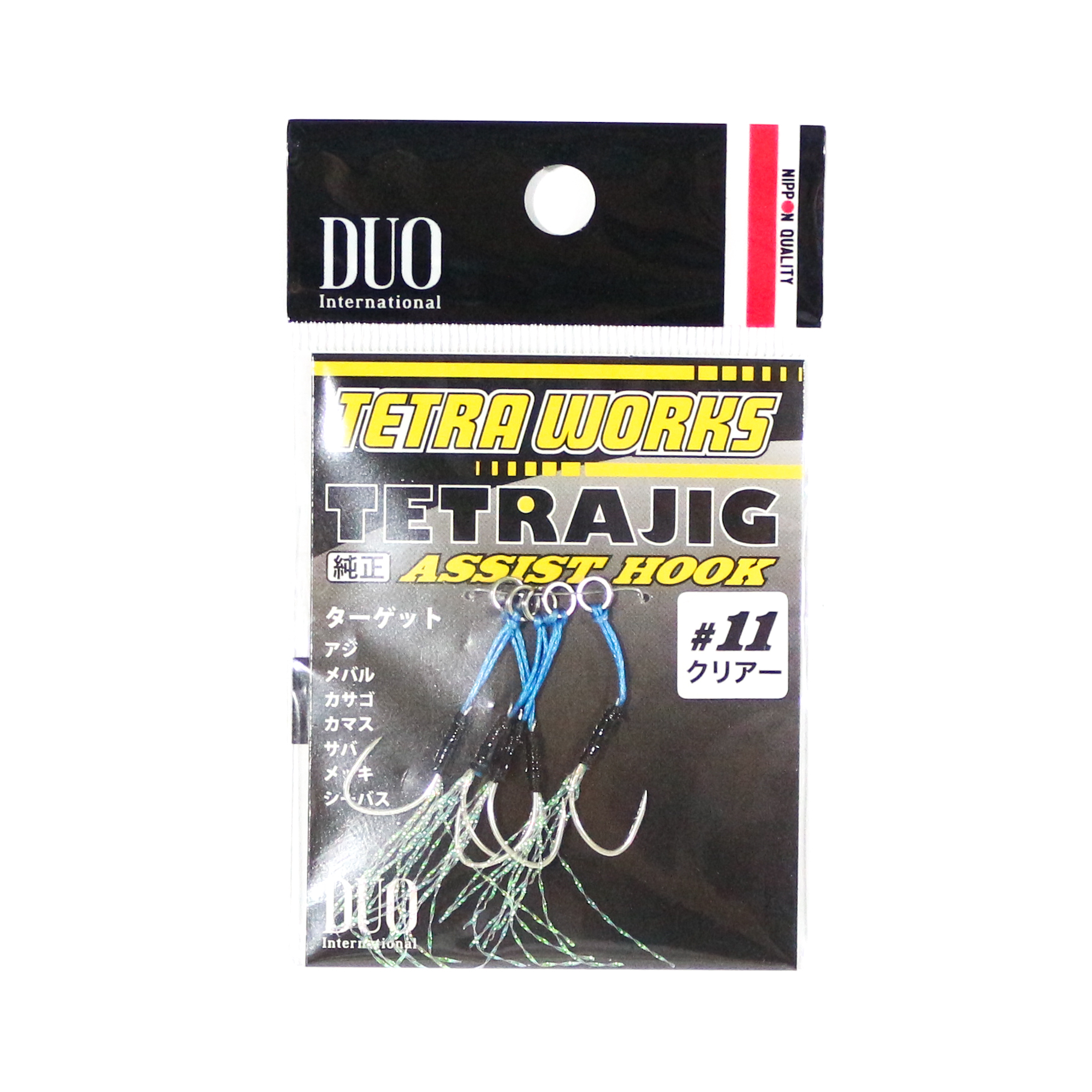 Duo Assist Hooks Tetra Works Crystal Flash Size 11, 5 piece per pack #11 (3347)