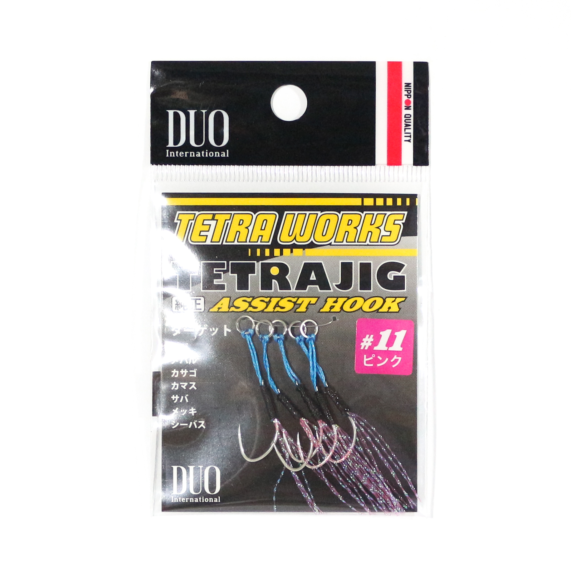 Duo Assist Hooks Tetra Works Pink Flash Size 11, 5 piece per pack #11 (3378)