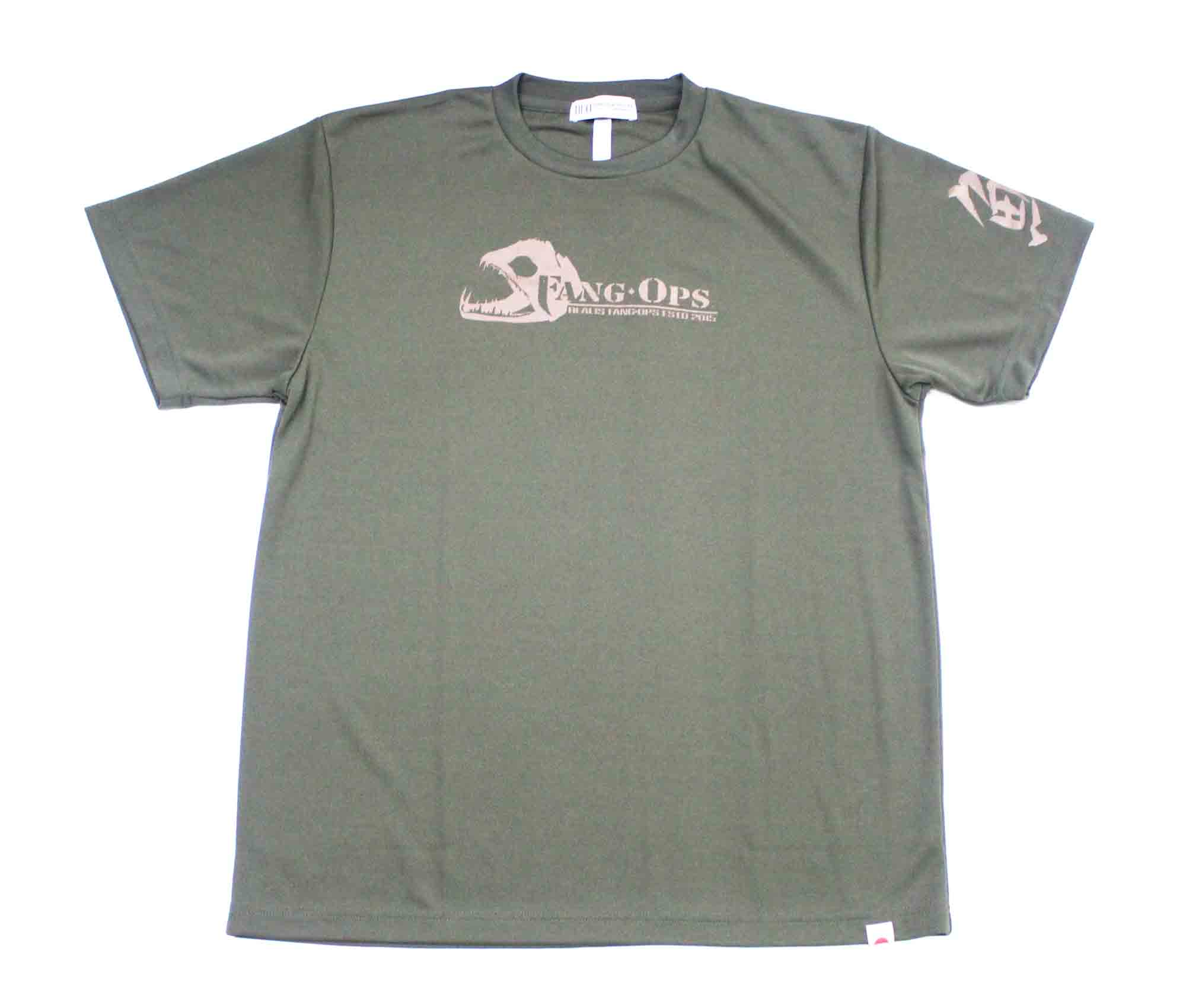 Duo T Shirt Fang Ops Beast Short Sleeve Dry Fit Army Green Size XXL (1737)