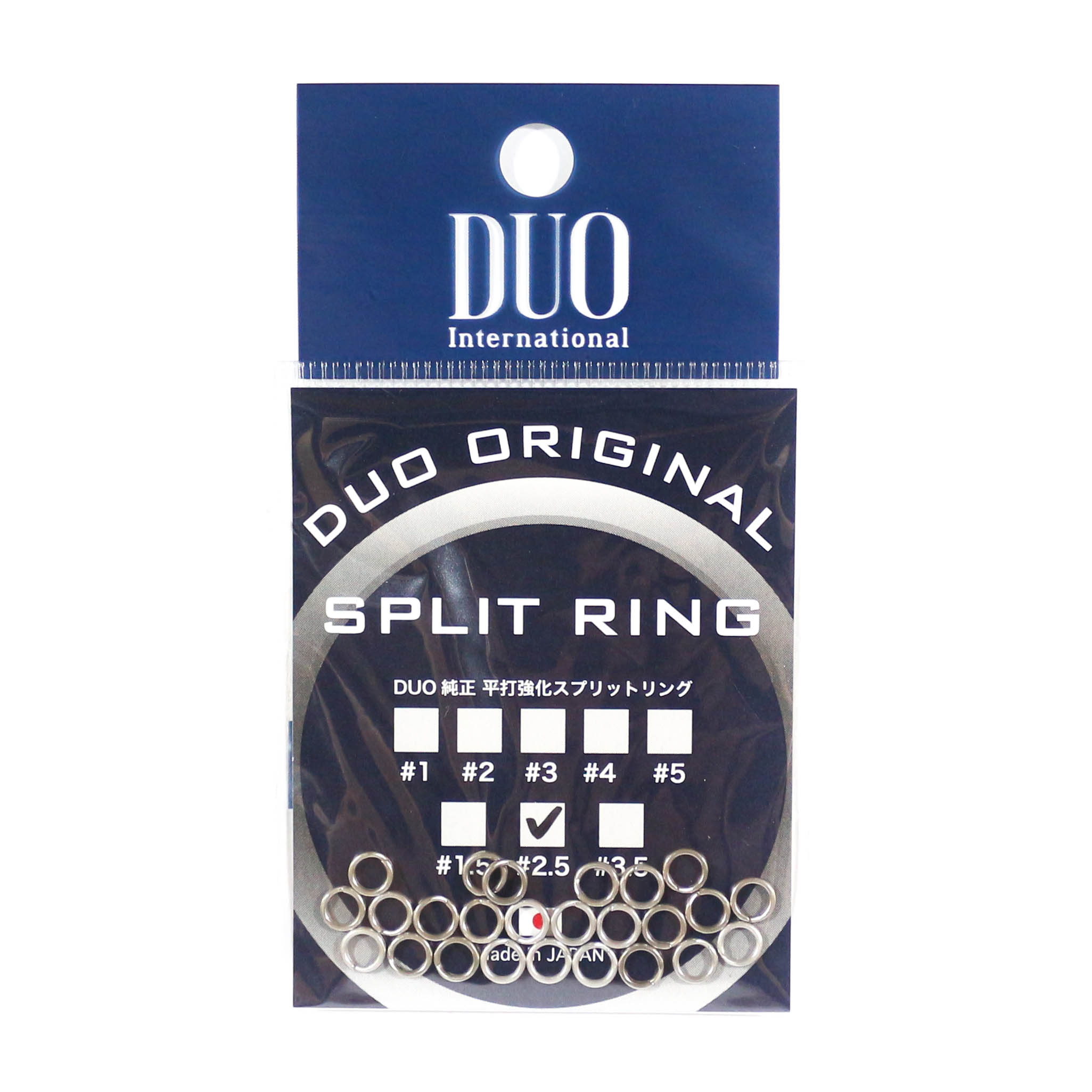 Duo Original Split Rings 25 pieces, Size 2.5 #2.5 (6651)
