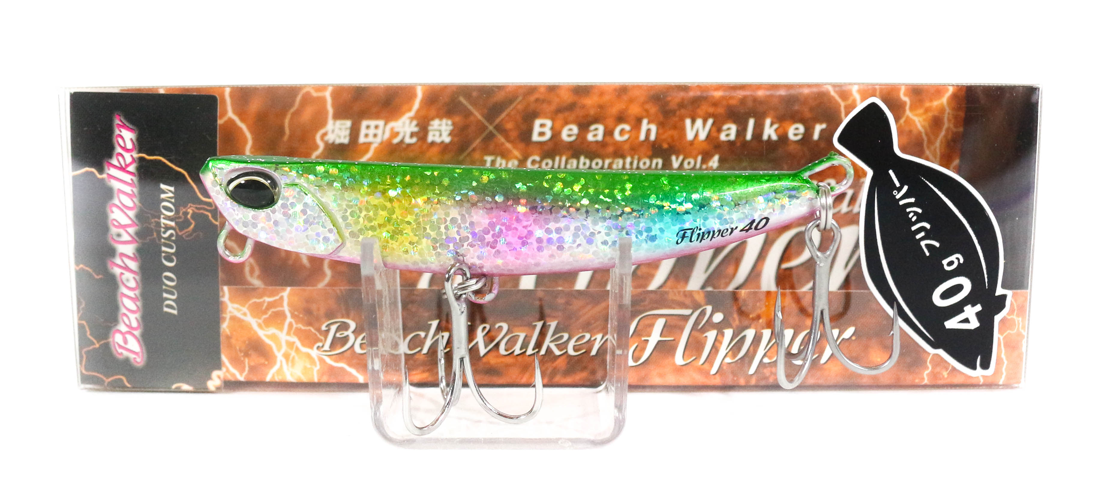 Sale Duo Beach Walker Flipper 40 grams Sinking Lure GOA0268 (3977)