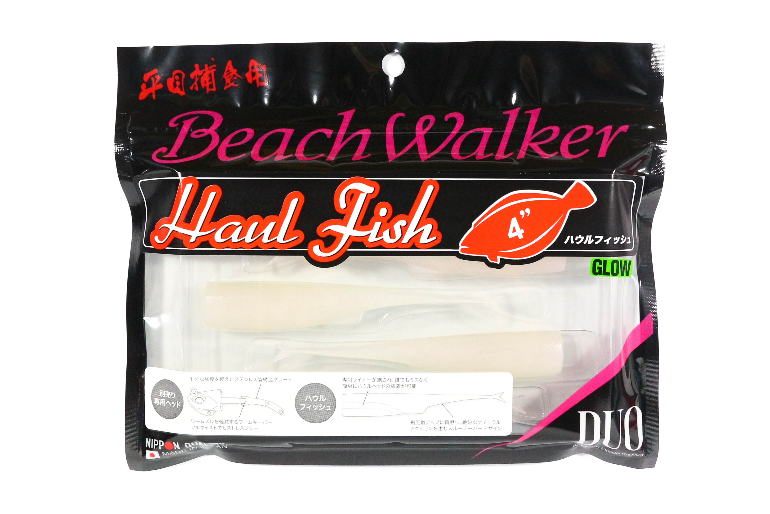 Duo Beach Walker Soft Plastic Haul Fish 4 Inches S001 (9680)