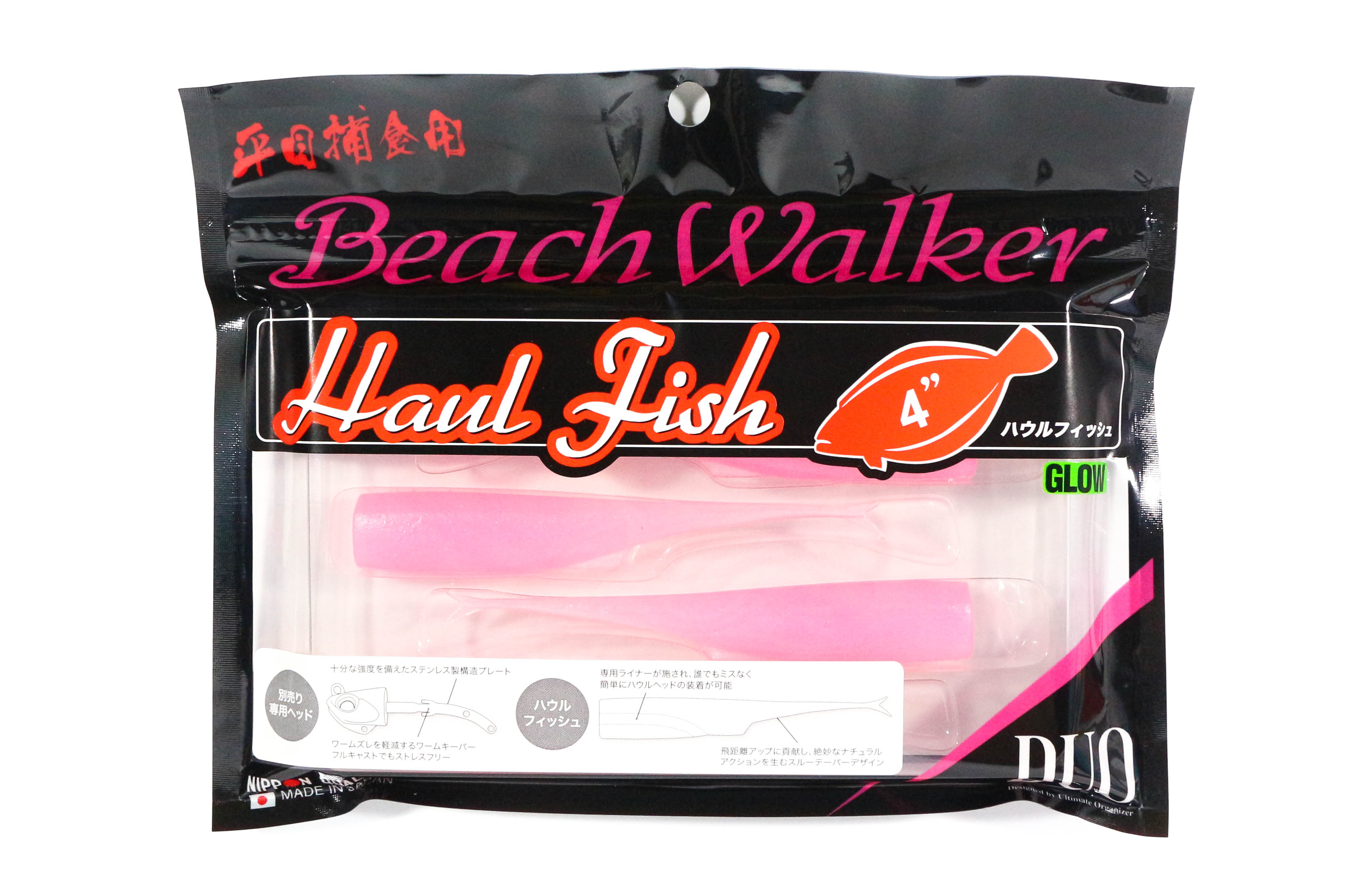 Duo Beach Walker Soft Plastic Haul Fish 4 Inches S004 (9697)