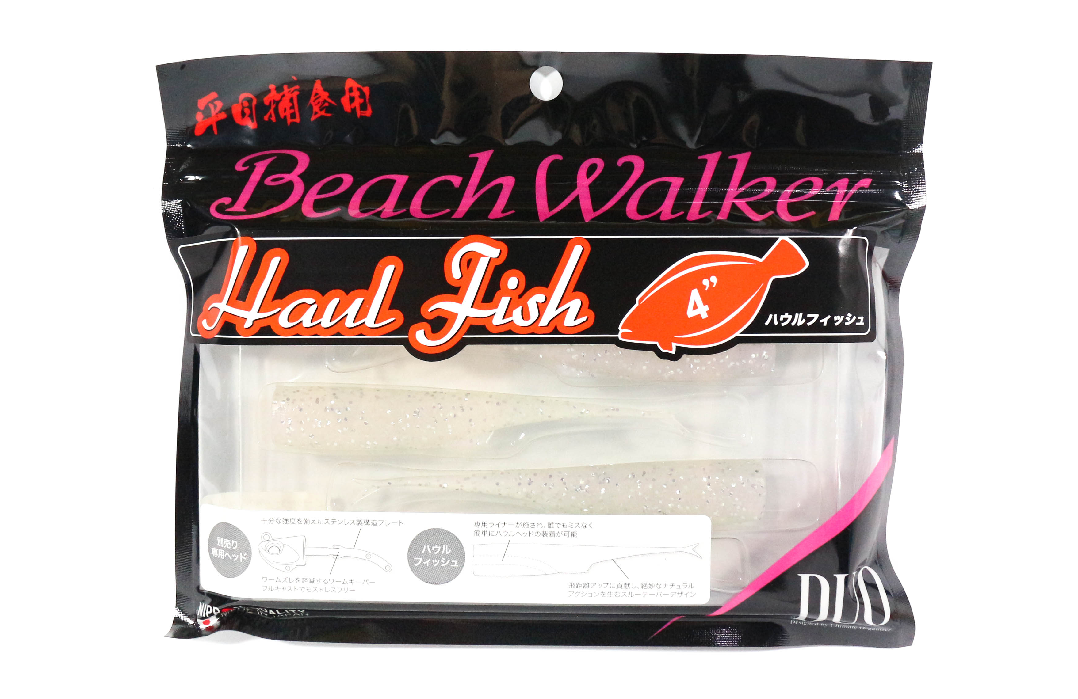Duo Beach Walker Soft Plastic Haul Fish 4 Inches S009 (9741)