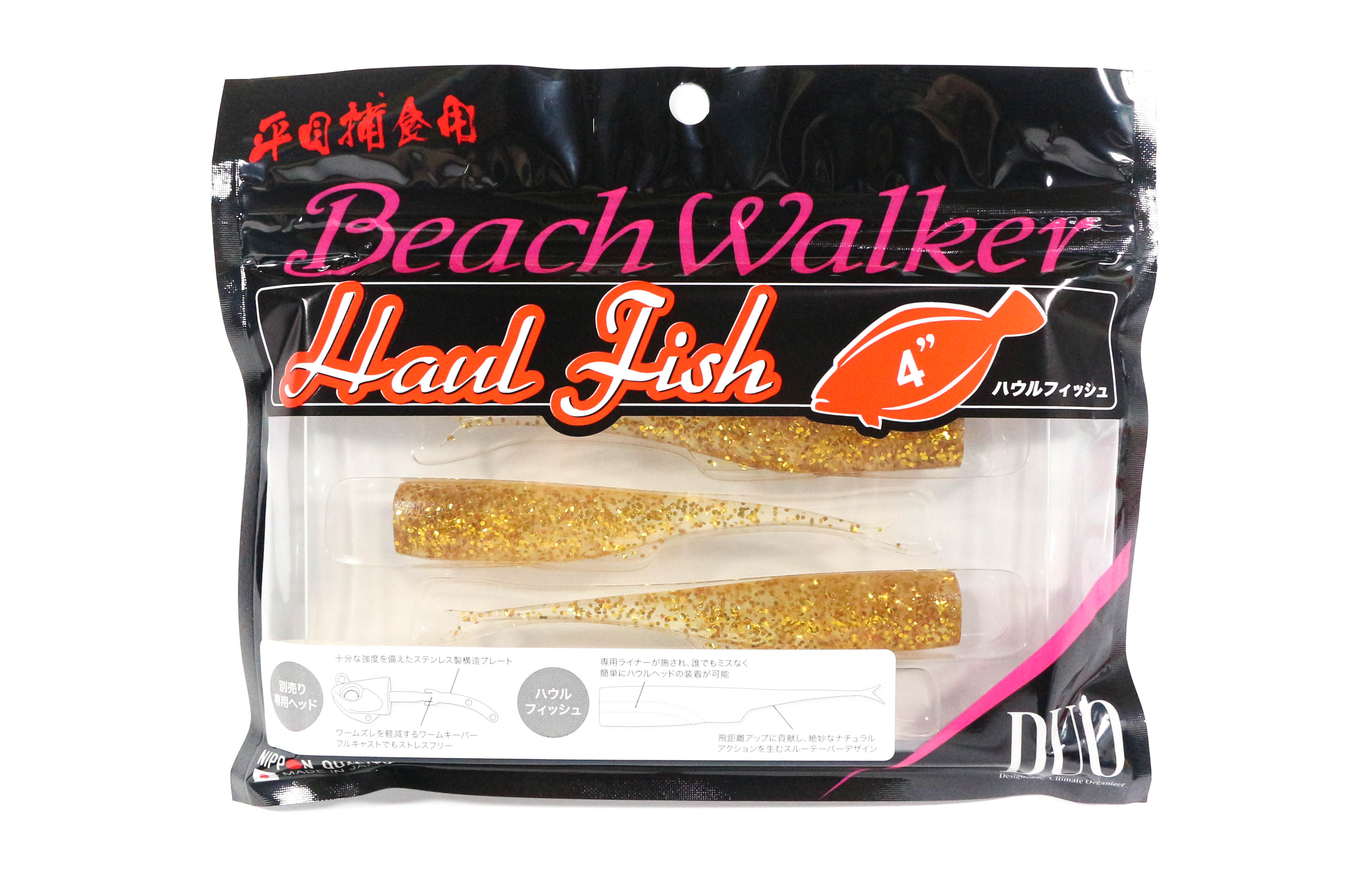Duo Beach Walker Soft Plastic Haul Fish 4 Inches S010 (9758)