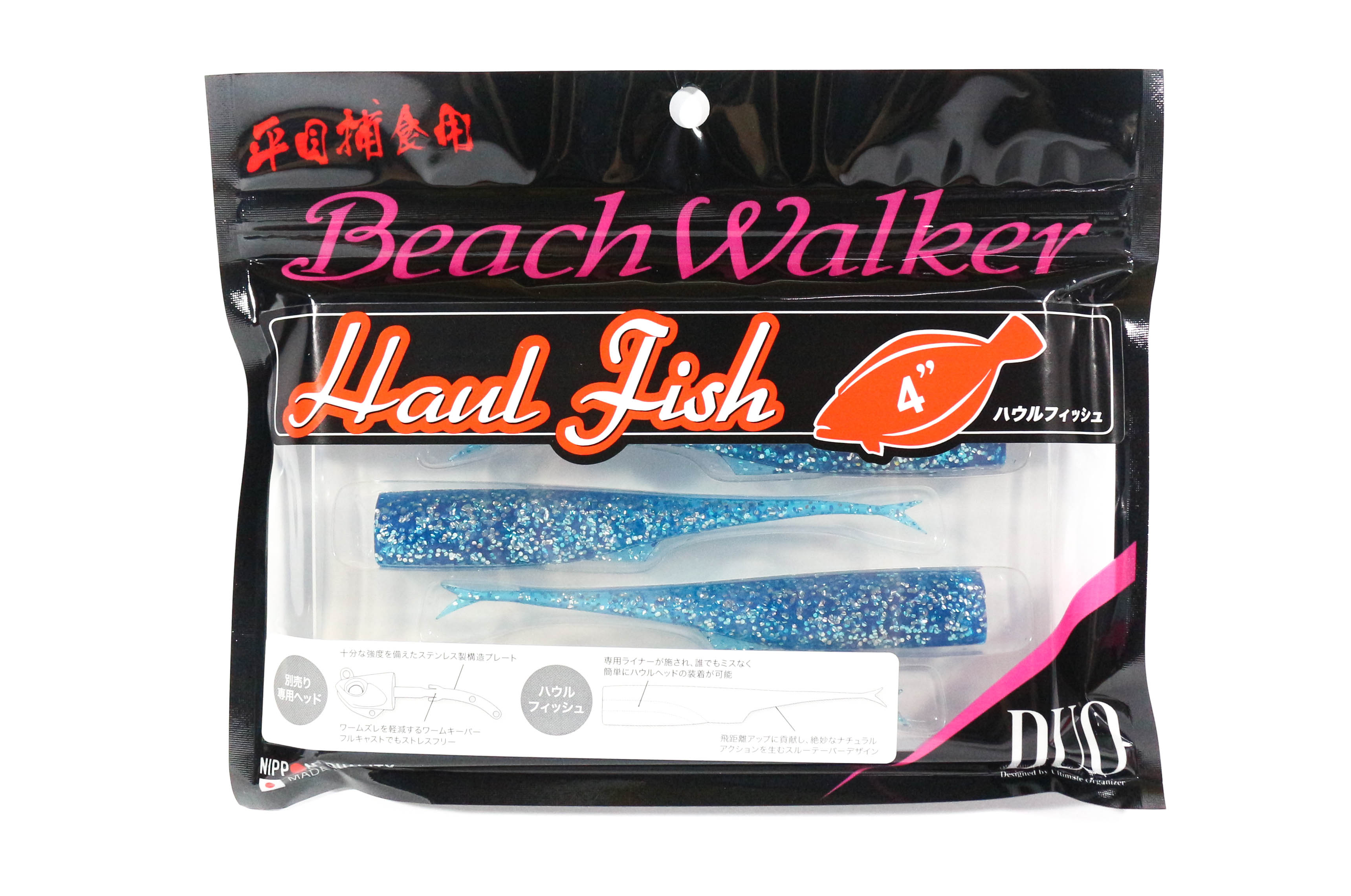 Duo Beach Walker Soft Plastic Haul Fish 4 Inches S011 (9765)