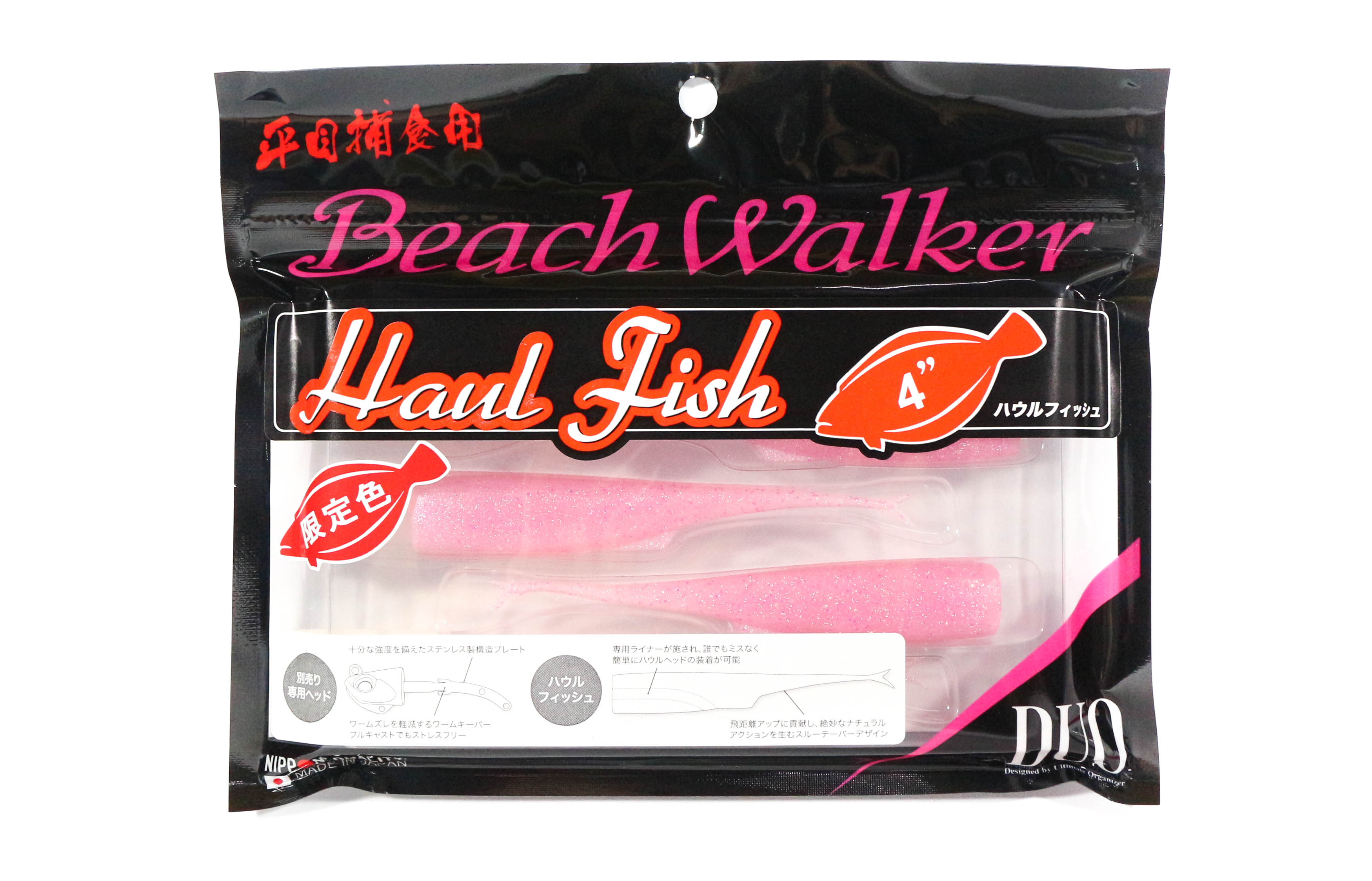 Duo Beach Walker Soft Plastic Haul Fish 4 Inches S904 (4189)