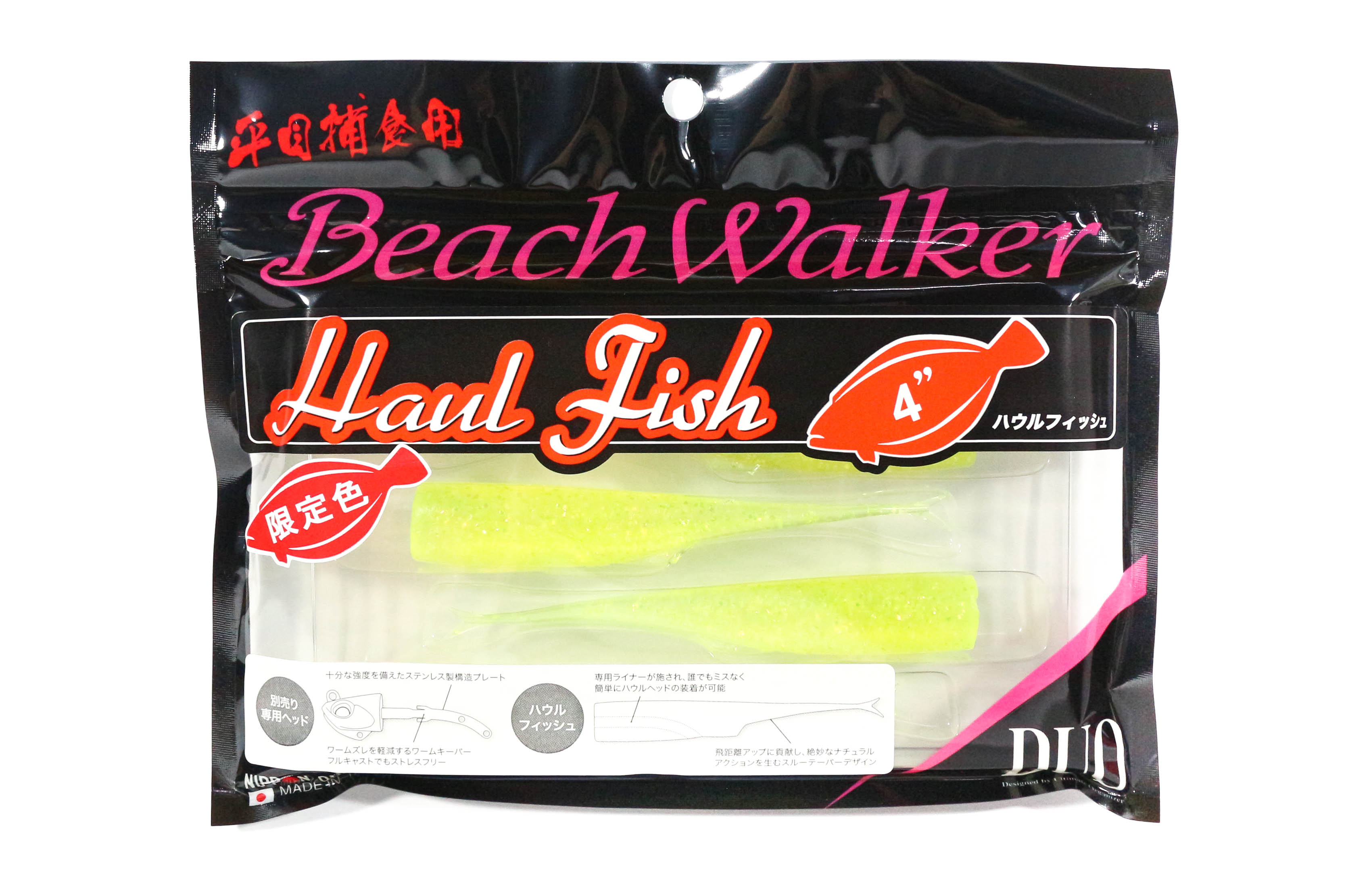 Duo Beach Walker Soft Plastic Haul Fish 4 Inches S906 (4202)