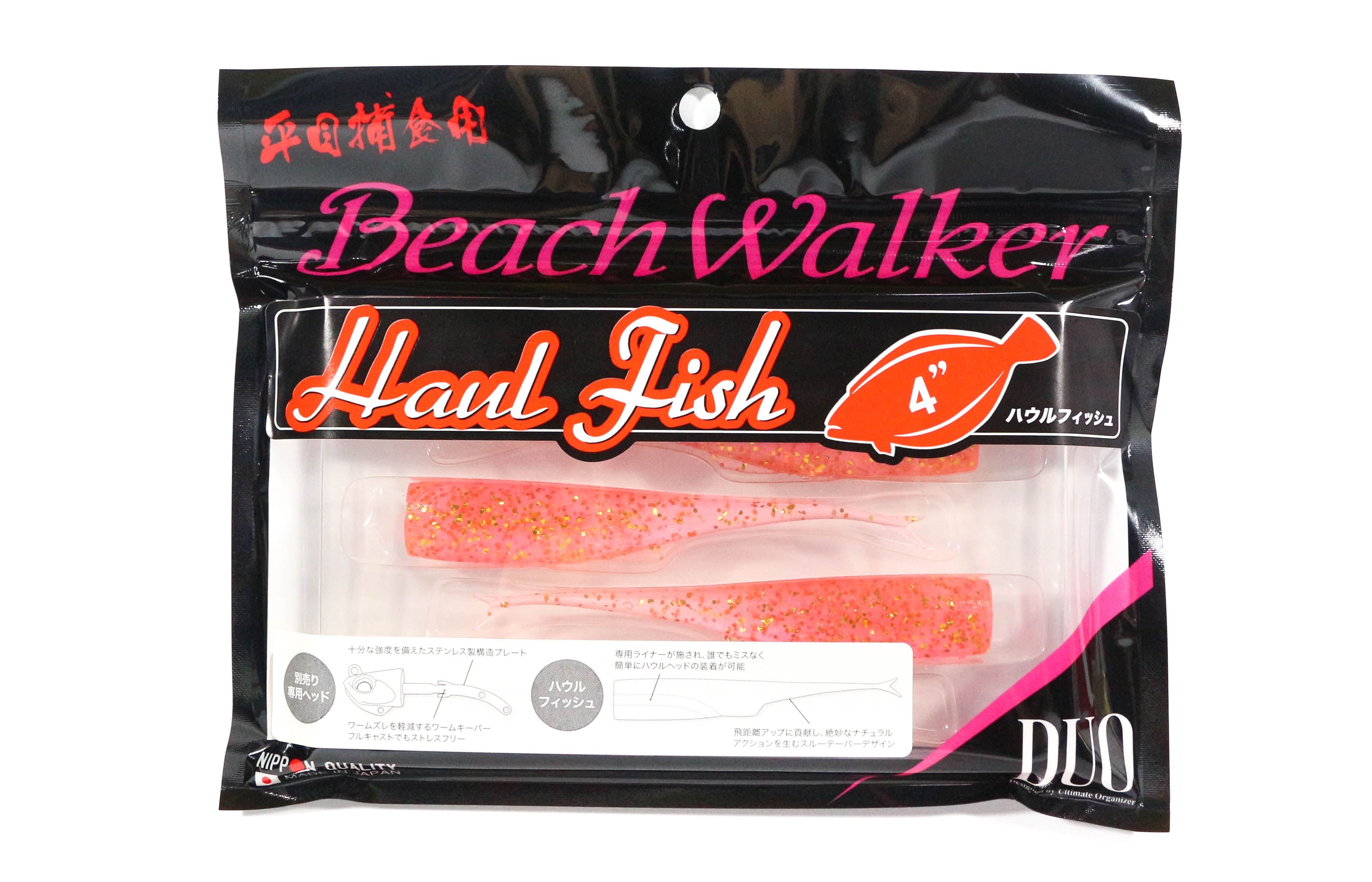Duo Beach Walker Soft Plastic Haul Fish 4 Inches S013 (7661)