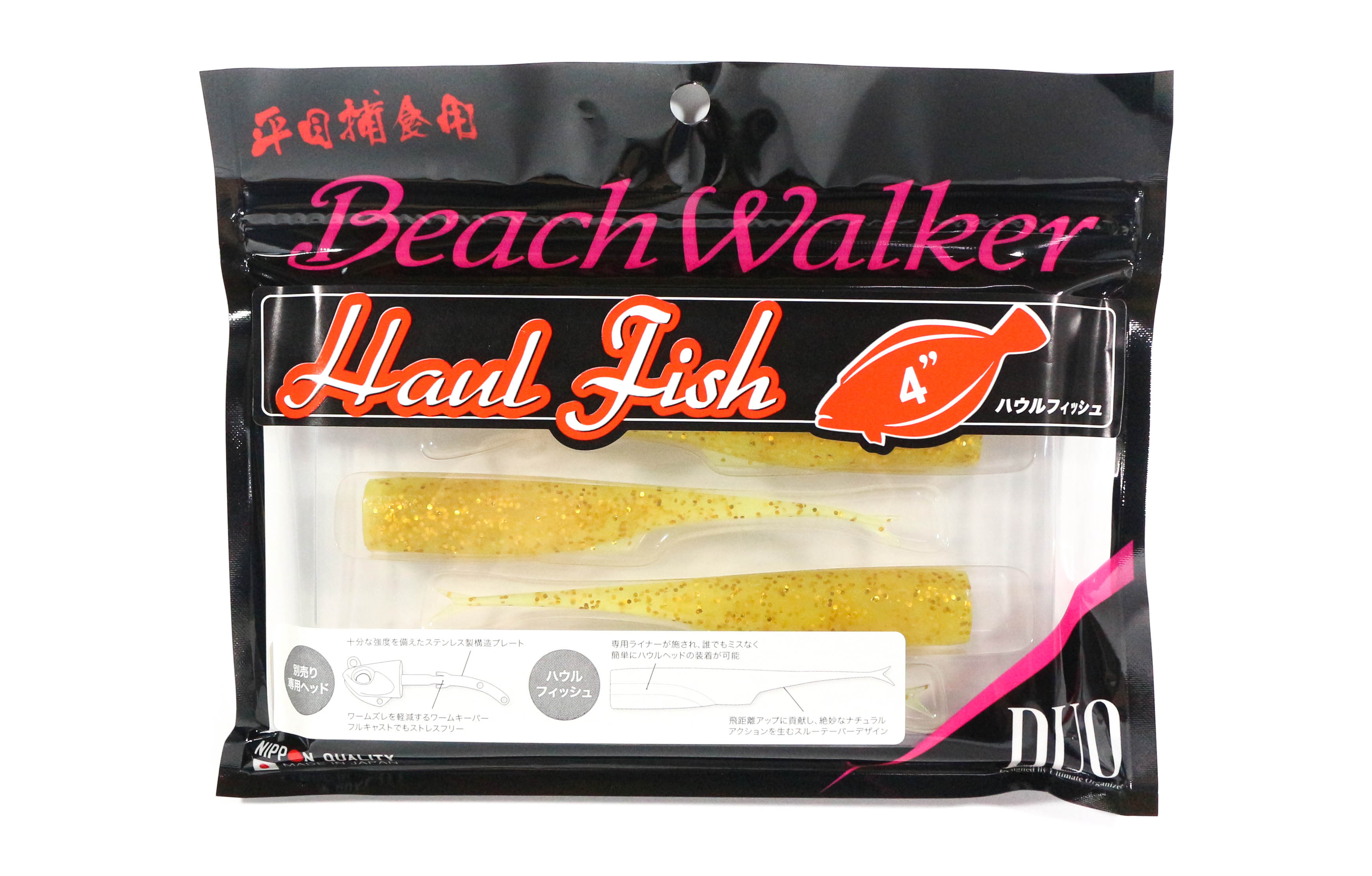 Duo Beach Walker Soft Plastic Haul Fish 4 Inches S014 (7678)