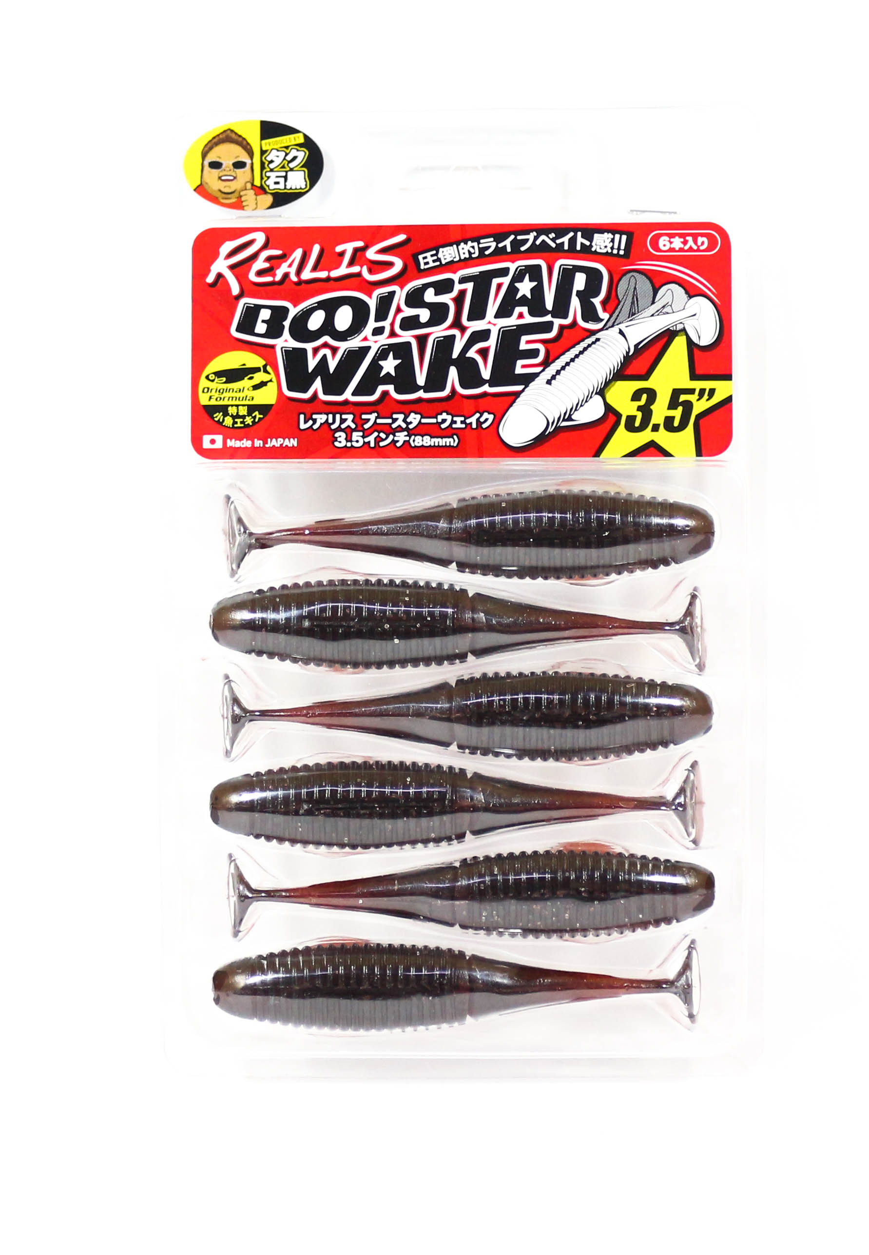 Duo Soft Lure Boostar Wake 3.5 inch F007 (7428)