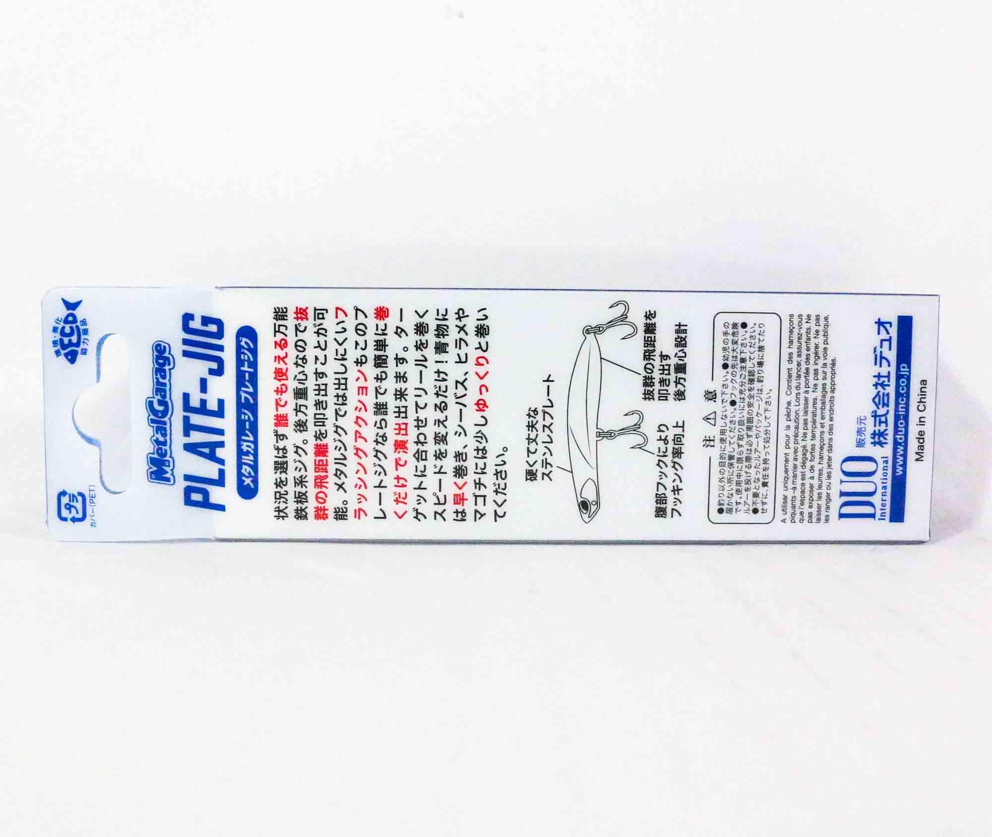 5713 Details about  /Duo Realis Metal Garage Plate Jig Sinking Lure 40 grams PHA0011