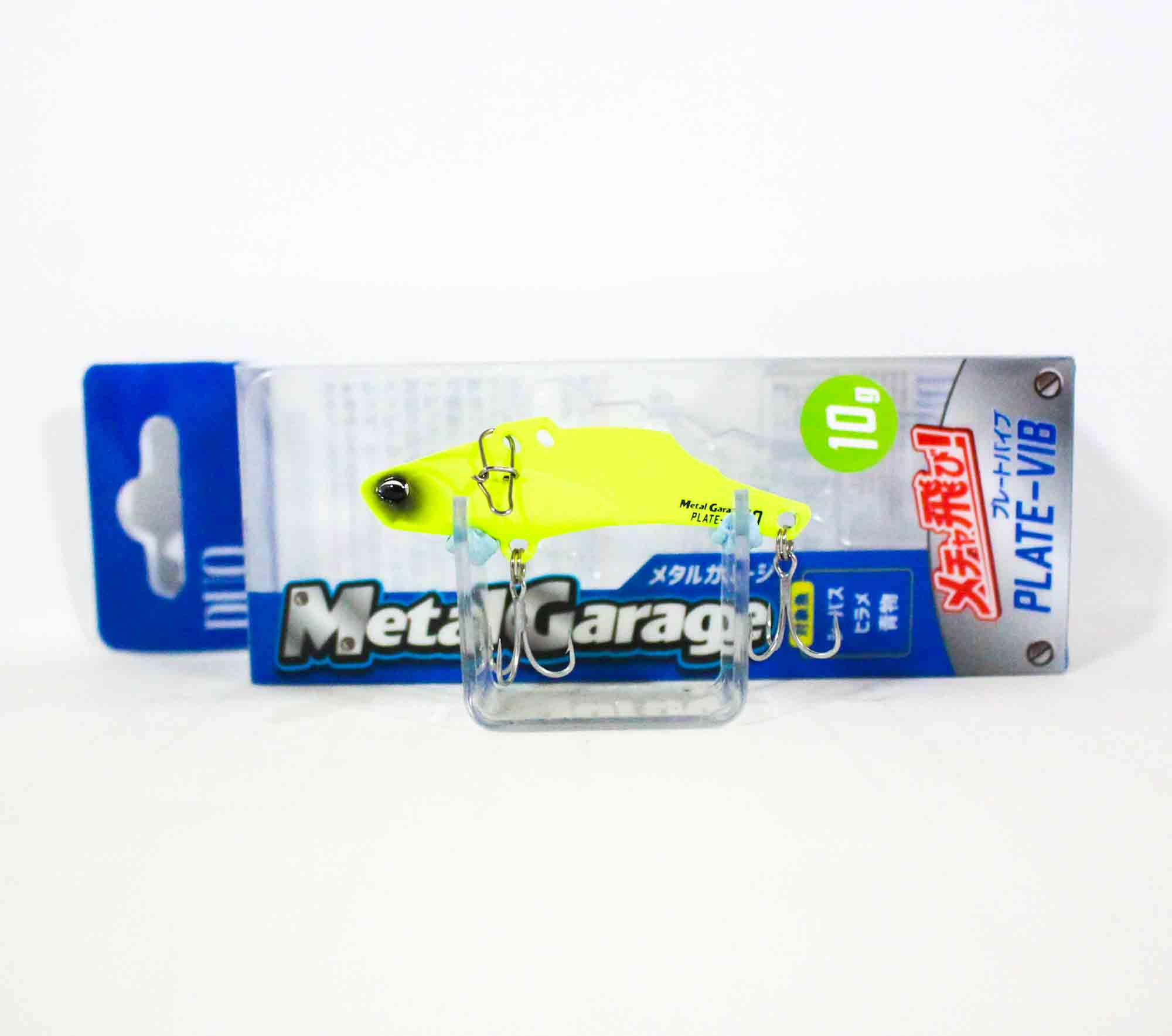 Duo Realis Metal Garage Plate Vib Sinking Lure 20 grams PXA0478-4969 Details about  /
