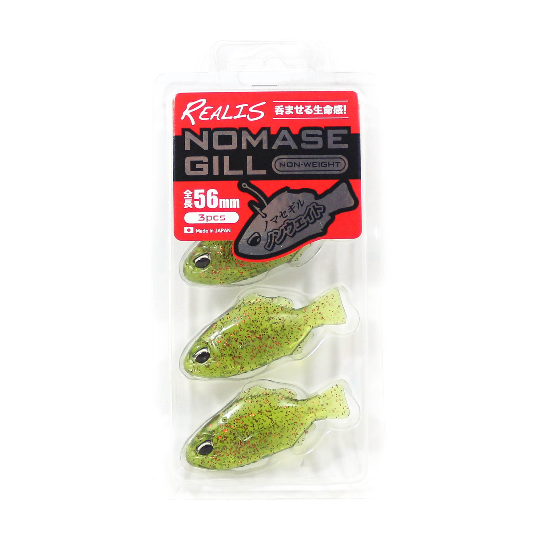 Duo Soft Lure Realis Nomase Gill Non Weighted F006 (8068)