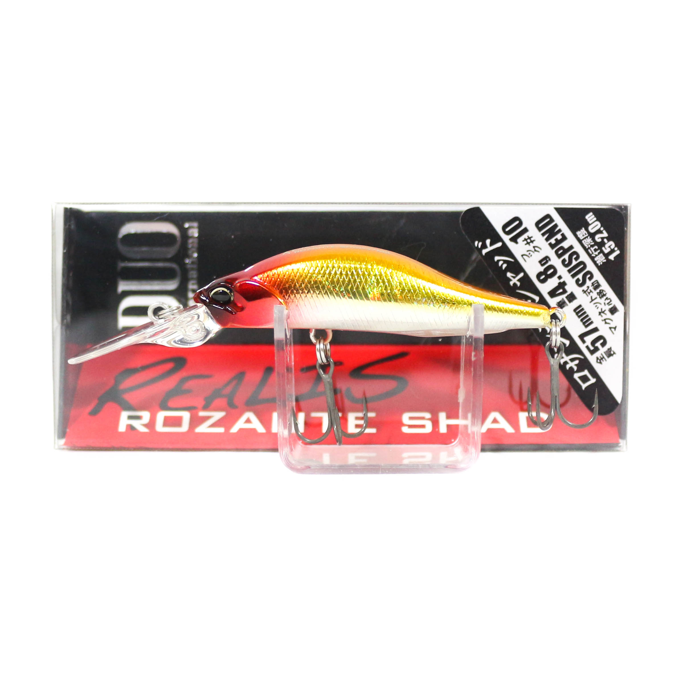 Duo Realis Rozante Shad 57 MR Suspend Lure ADA3033 (9201)