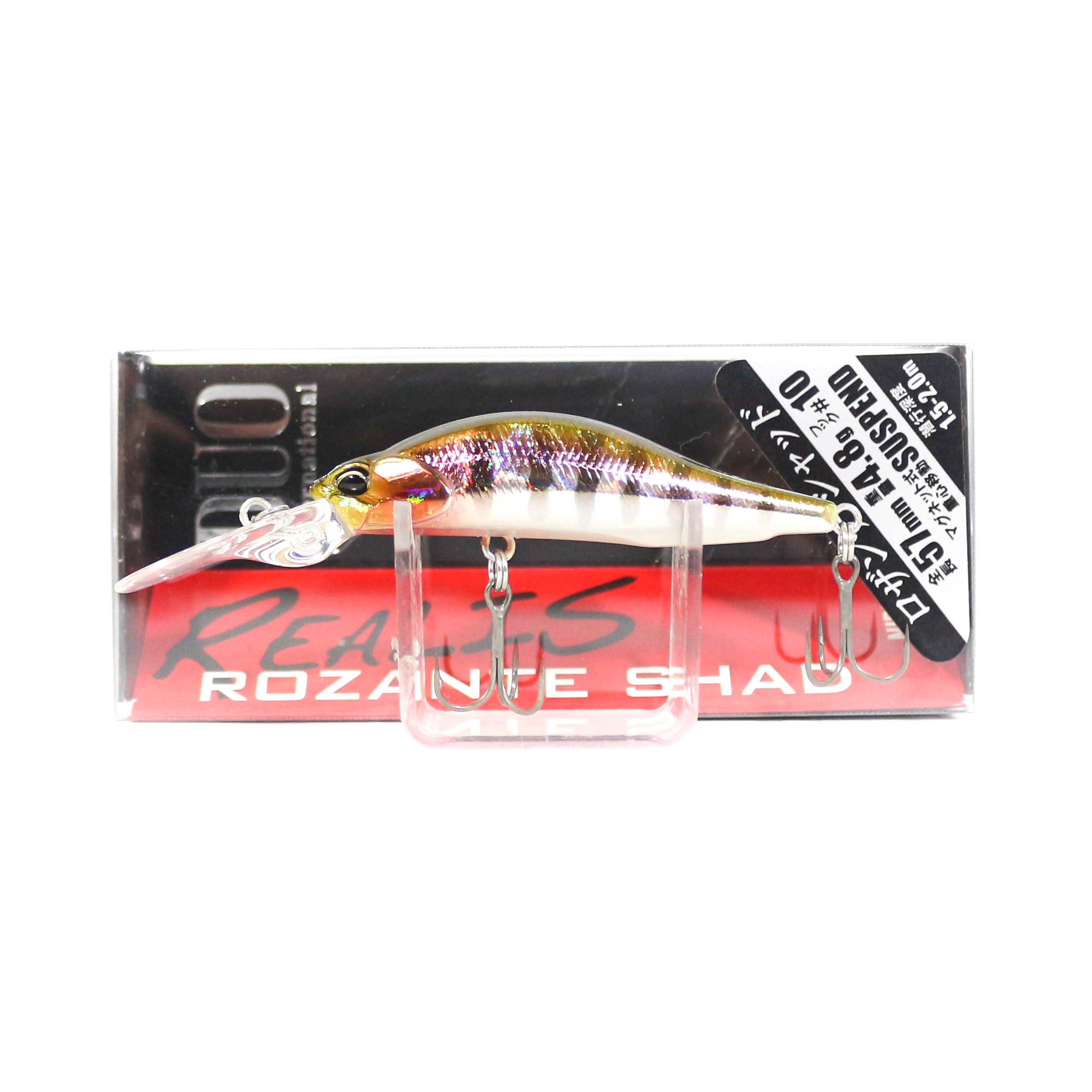 Duo Realis Rozante Shad 57 MR Suspend Lure ADA3058 (9218)