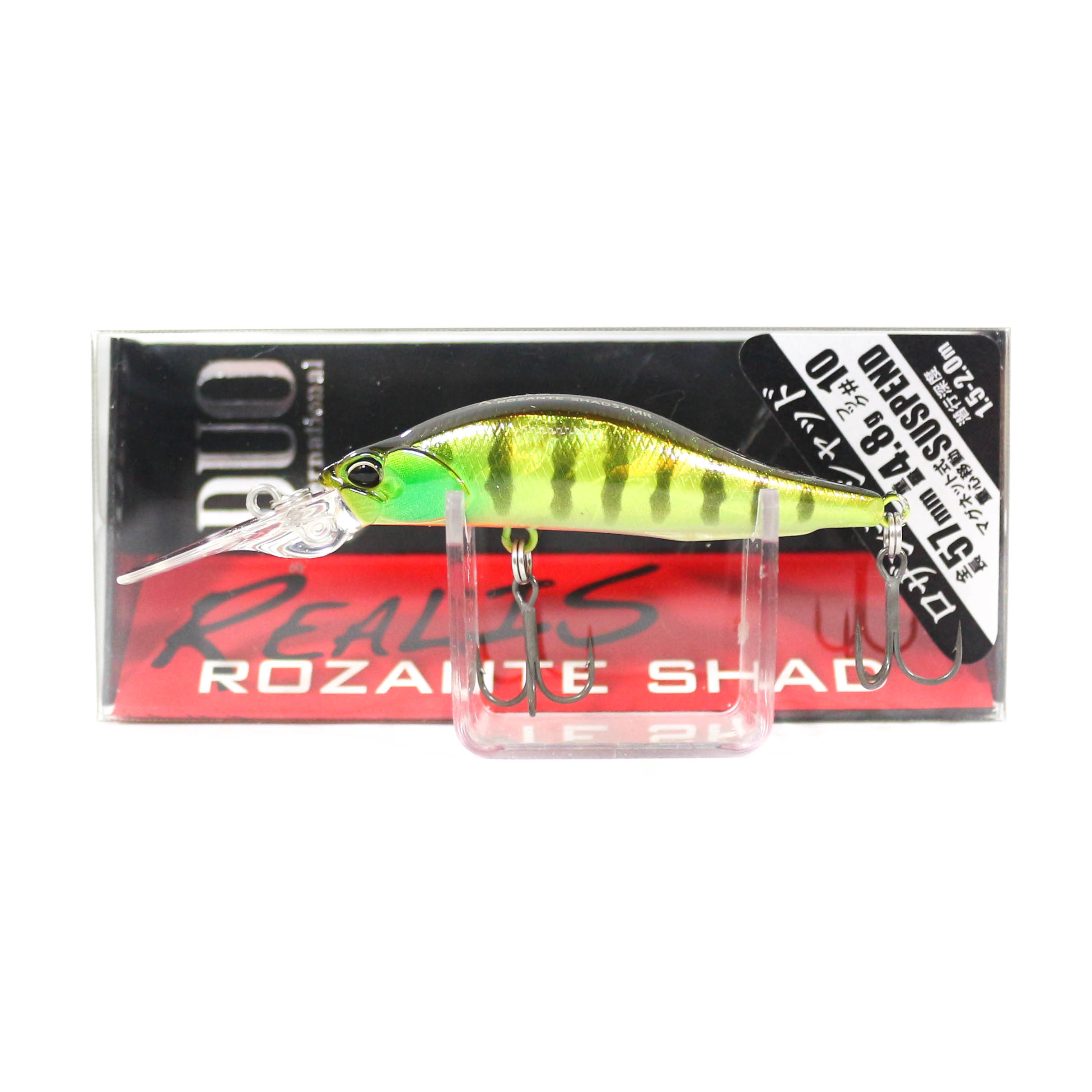 Duo Realis Rozante Shad 57 MR Suspend Lure AJA3055 (9225)
