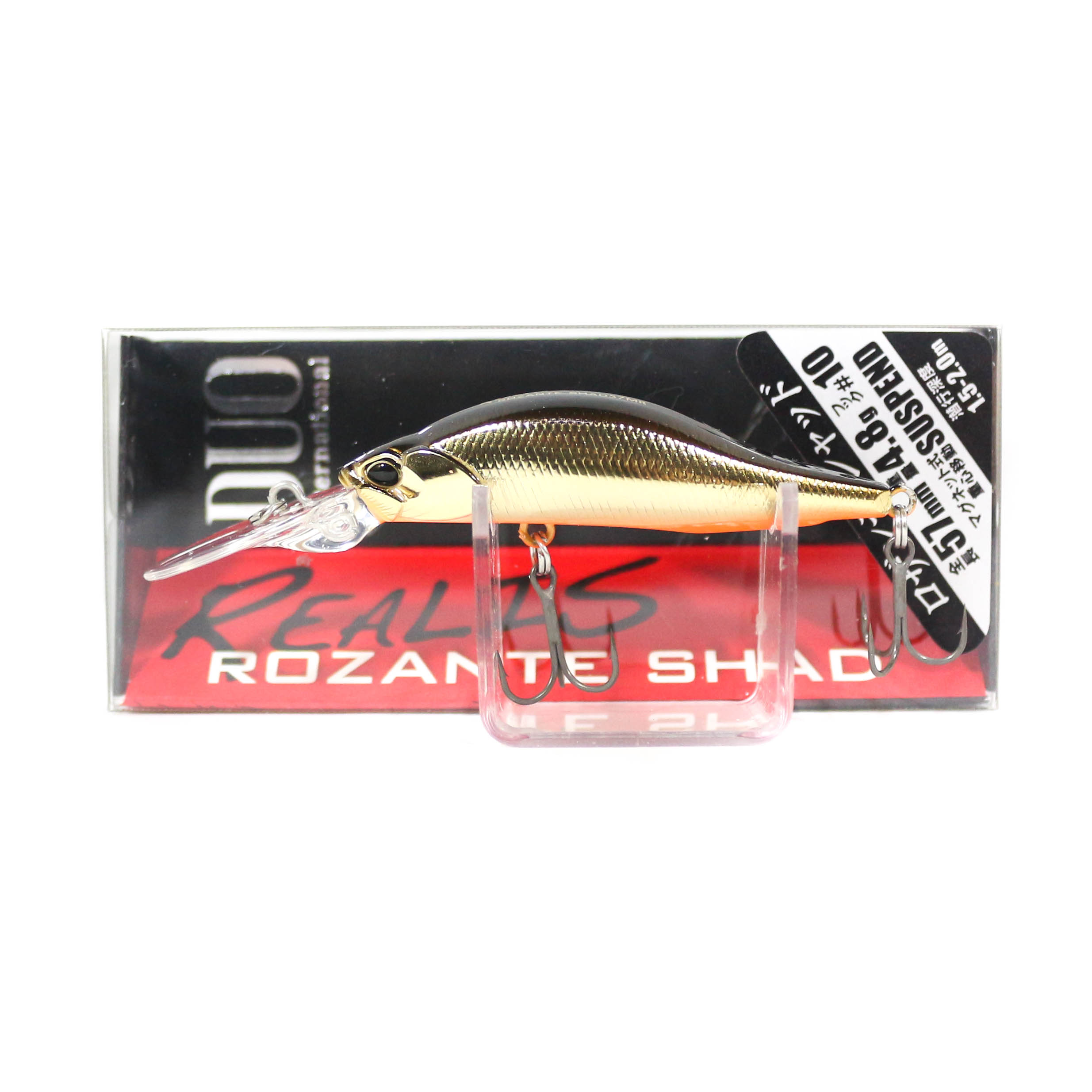 Duo Realis Rozante Shad 57 MR Suspend Lure ASA3054 (9232)
