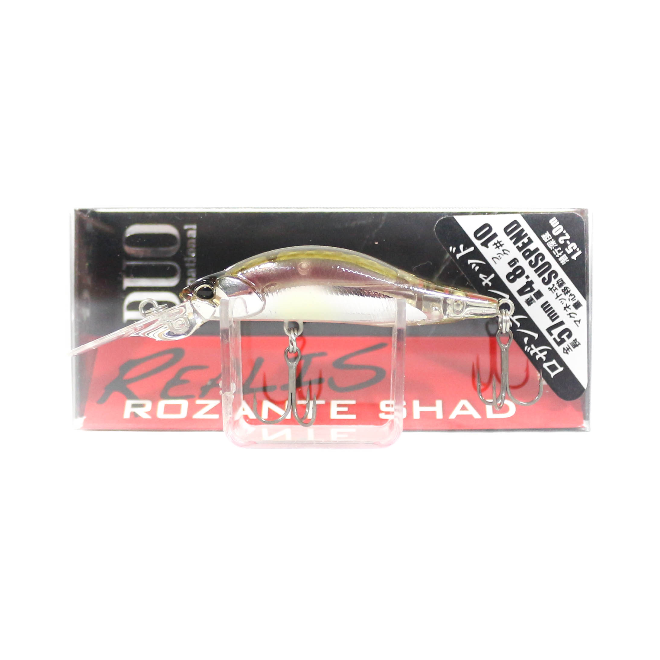 Duo Realis Rozante Shad 57 MR Suspend Lure DSH3061 (9249)