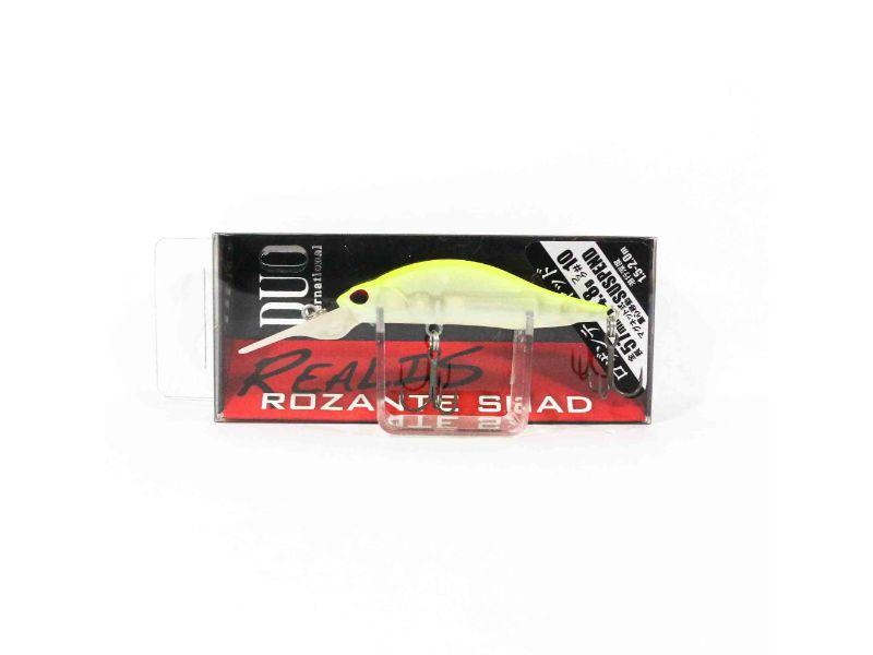 Duo Realis Rozante Shad 57 MR Suspend Lure CCC3028 (9256)