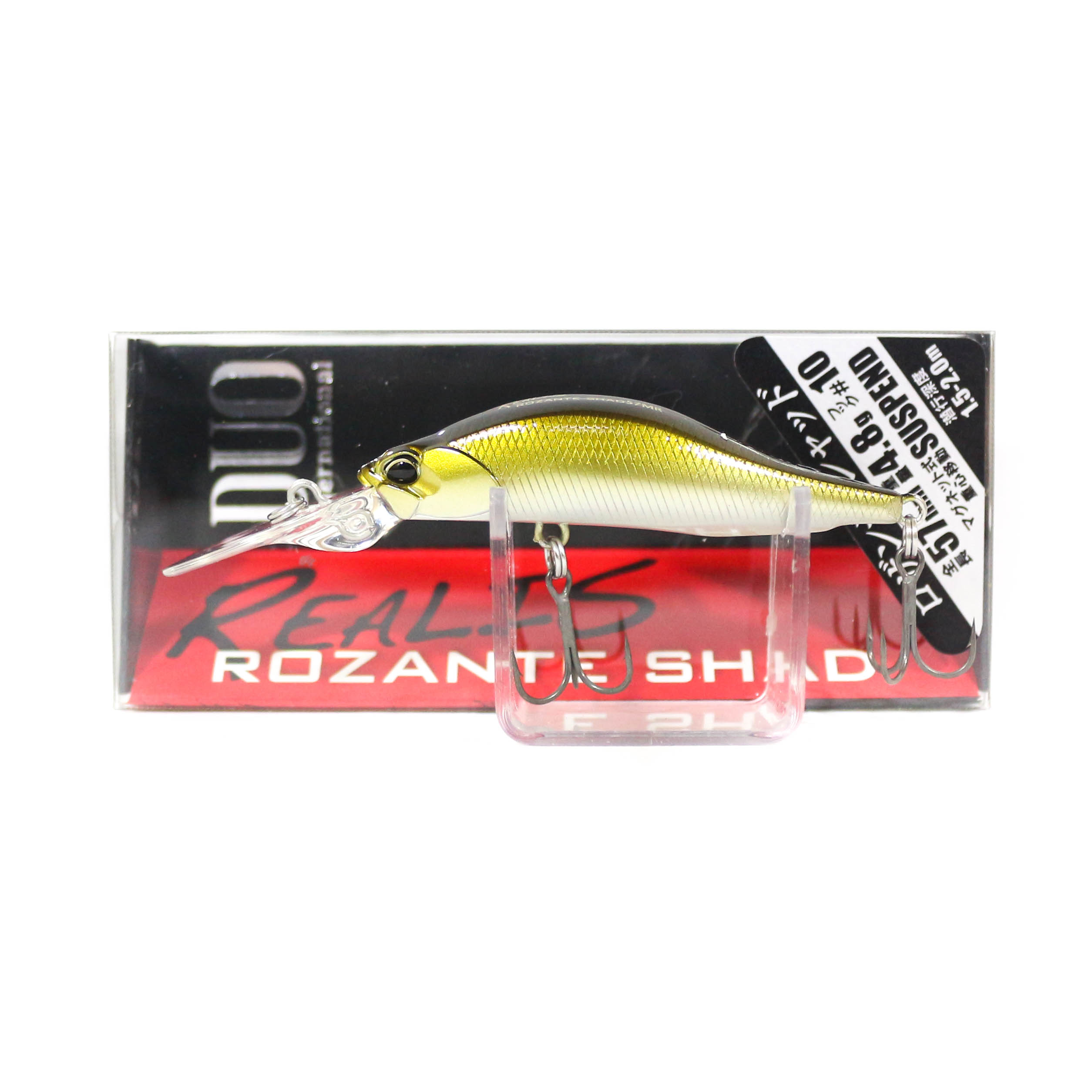 Duo Realis Rozante Shad 57 MR Suspend Lure CCC3107 (9263)