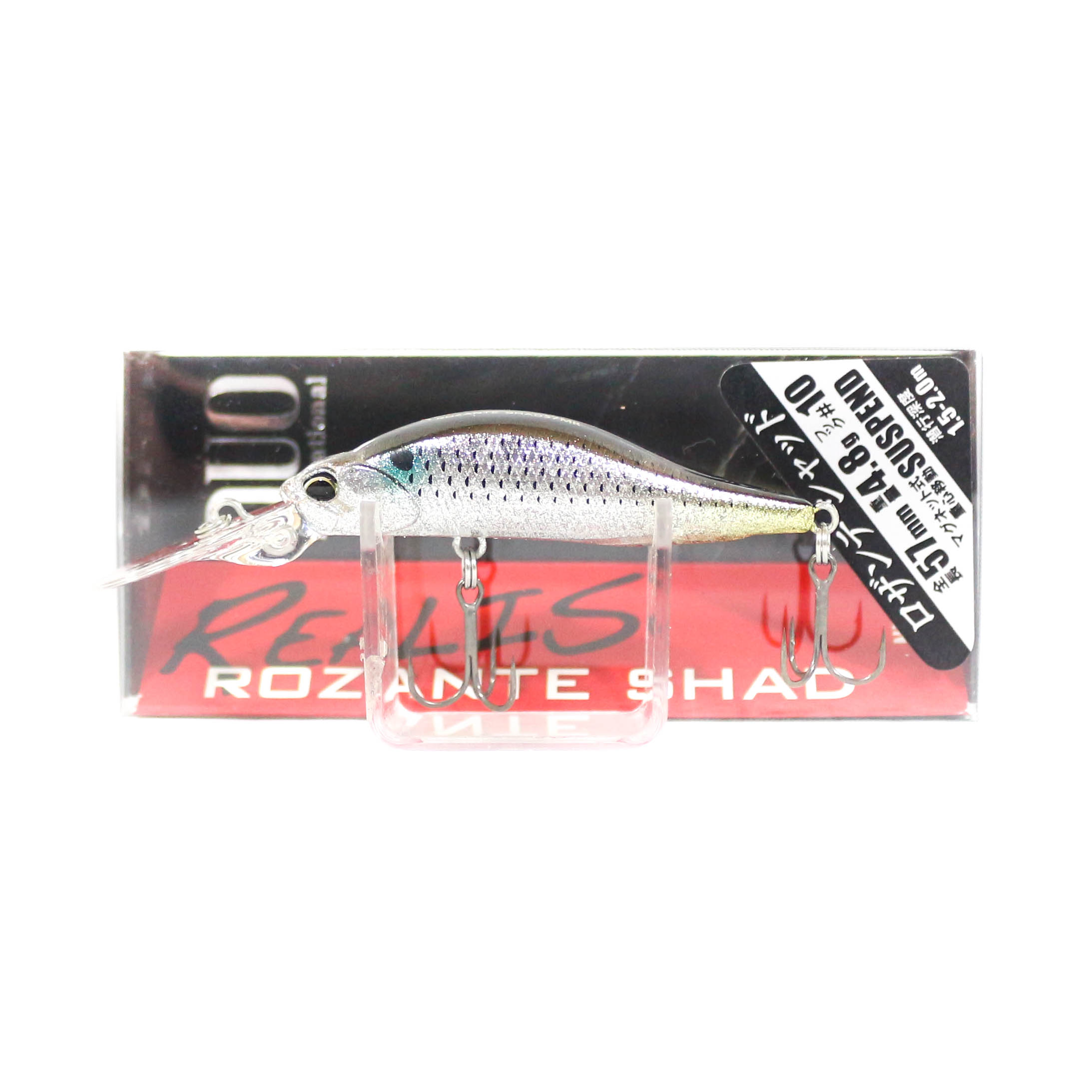 Duo Realis Rozante Shad 57 MR Suspend Lure CCC3237 (9270)