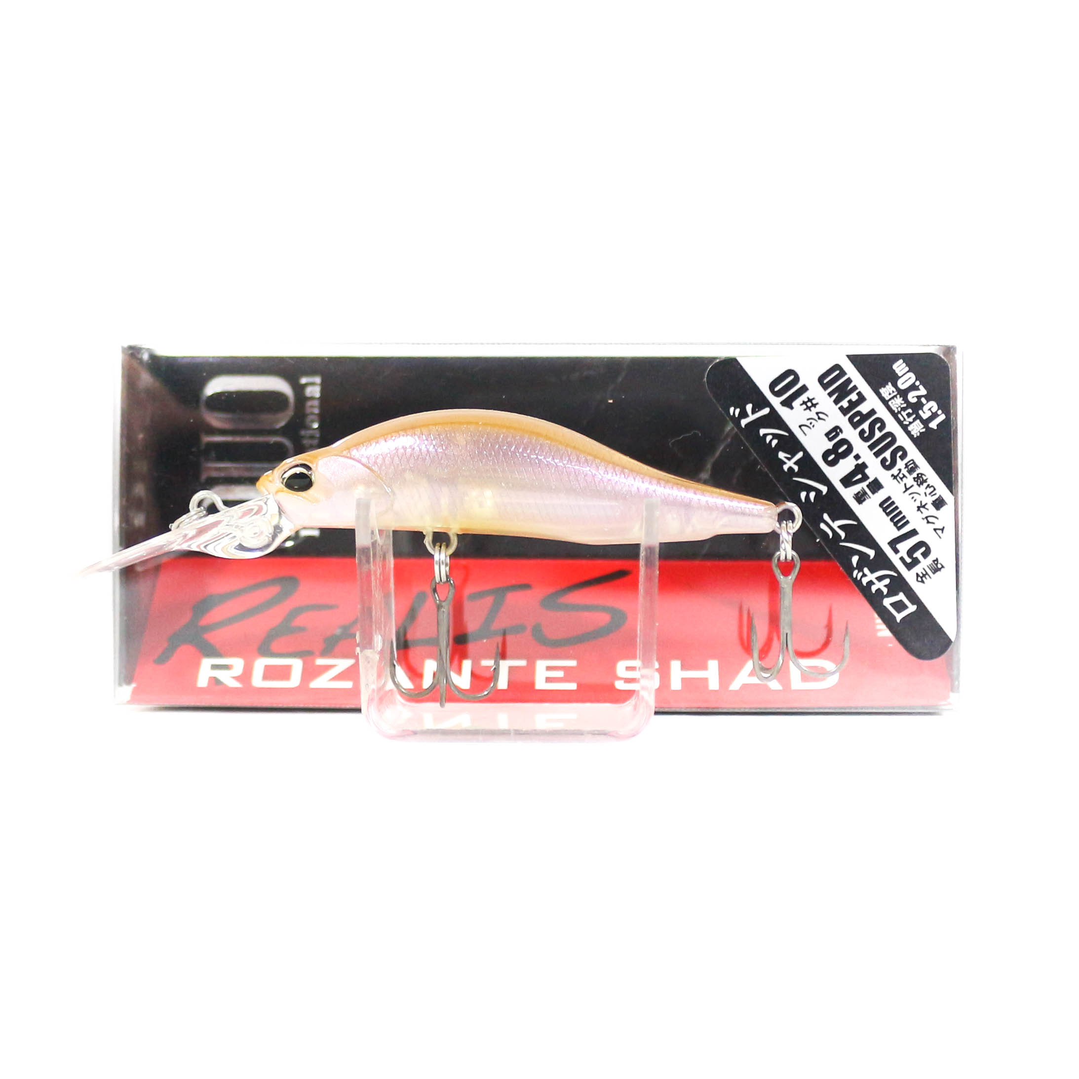 Duo Realis Rozante Shad 57 MR Suspend Lure CCC3260 (9287)