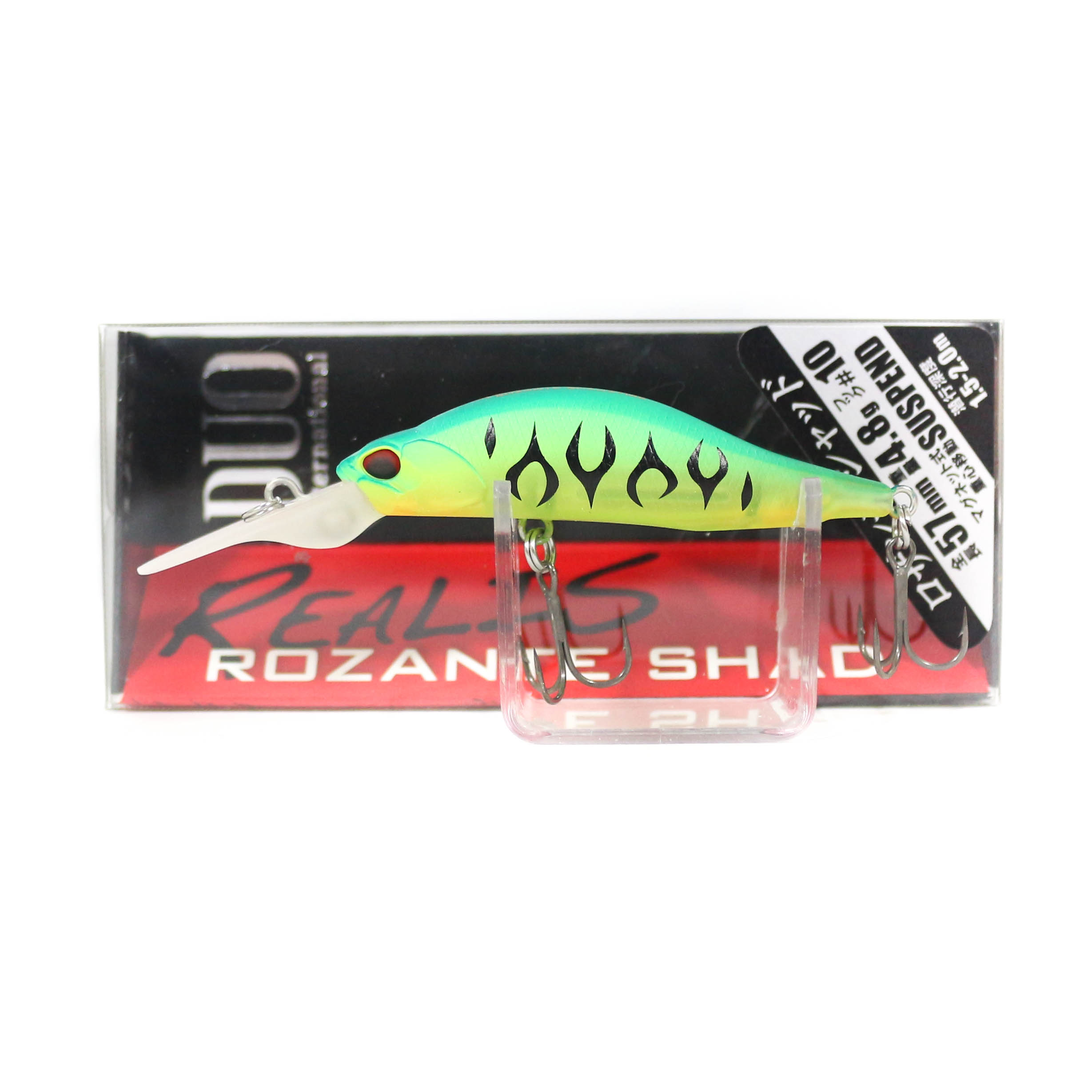 Duo Realis Rozante Shad 57 MR Suspend Lure CCC3263 (9300)