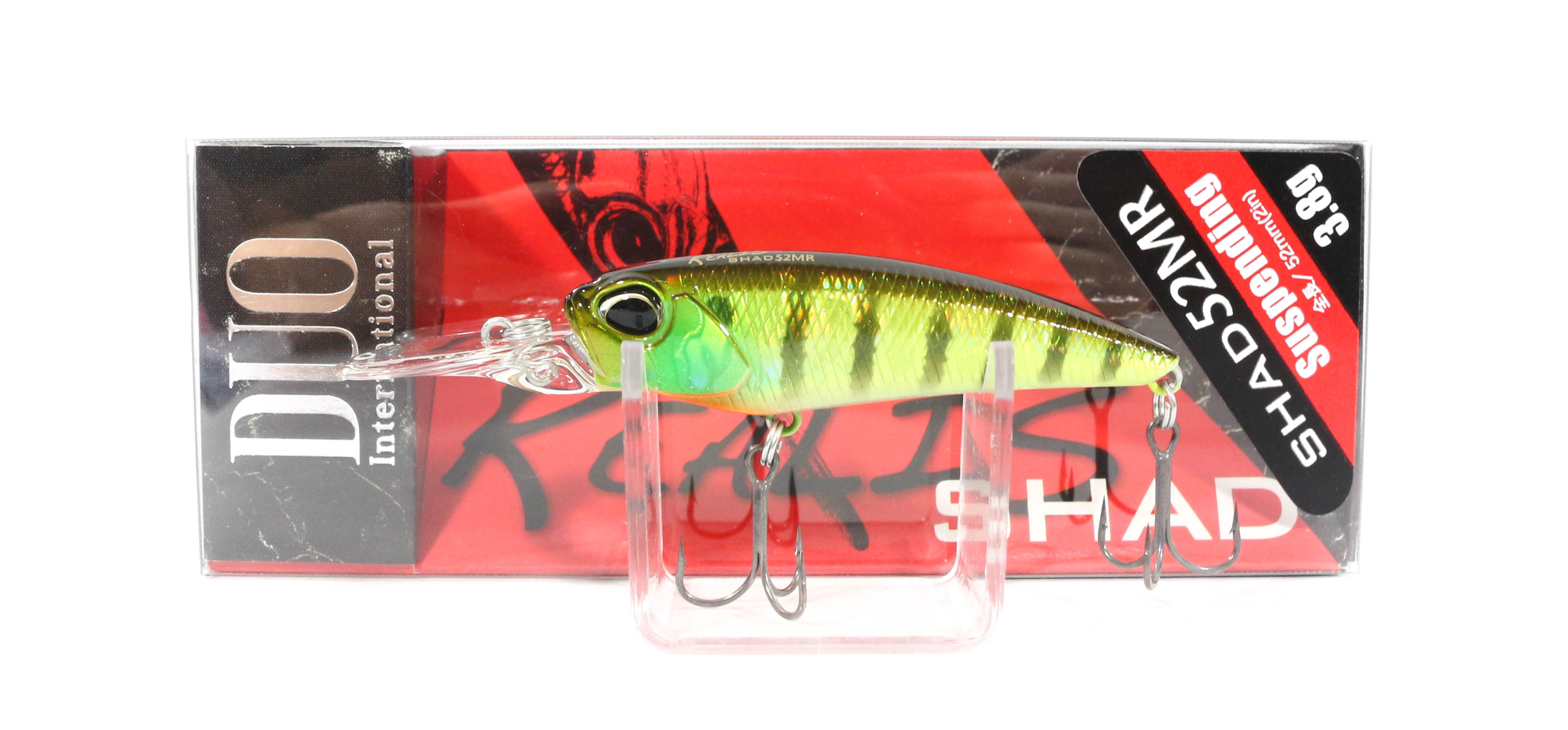 Duo Realis Shad 52 MR Suspend Lure AJA3055 (4517)