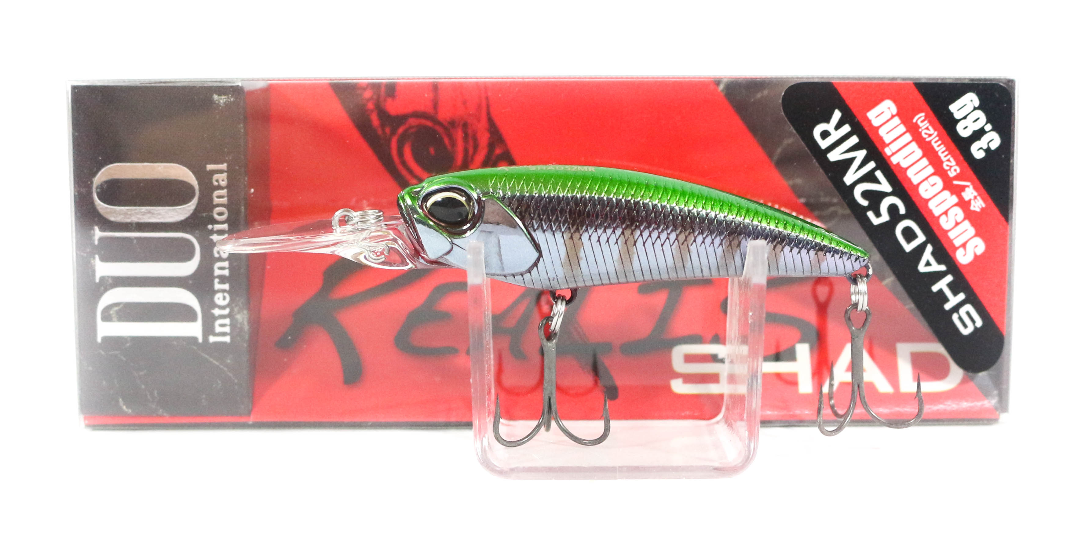 Duo Realis Shad 52 MR Suspend Lure GSB3110 (3113)