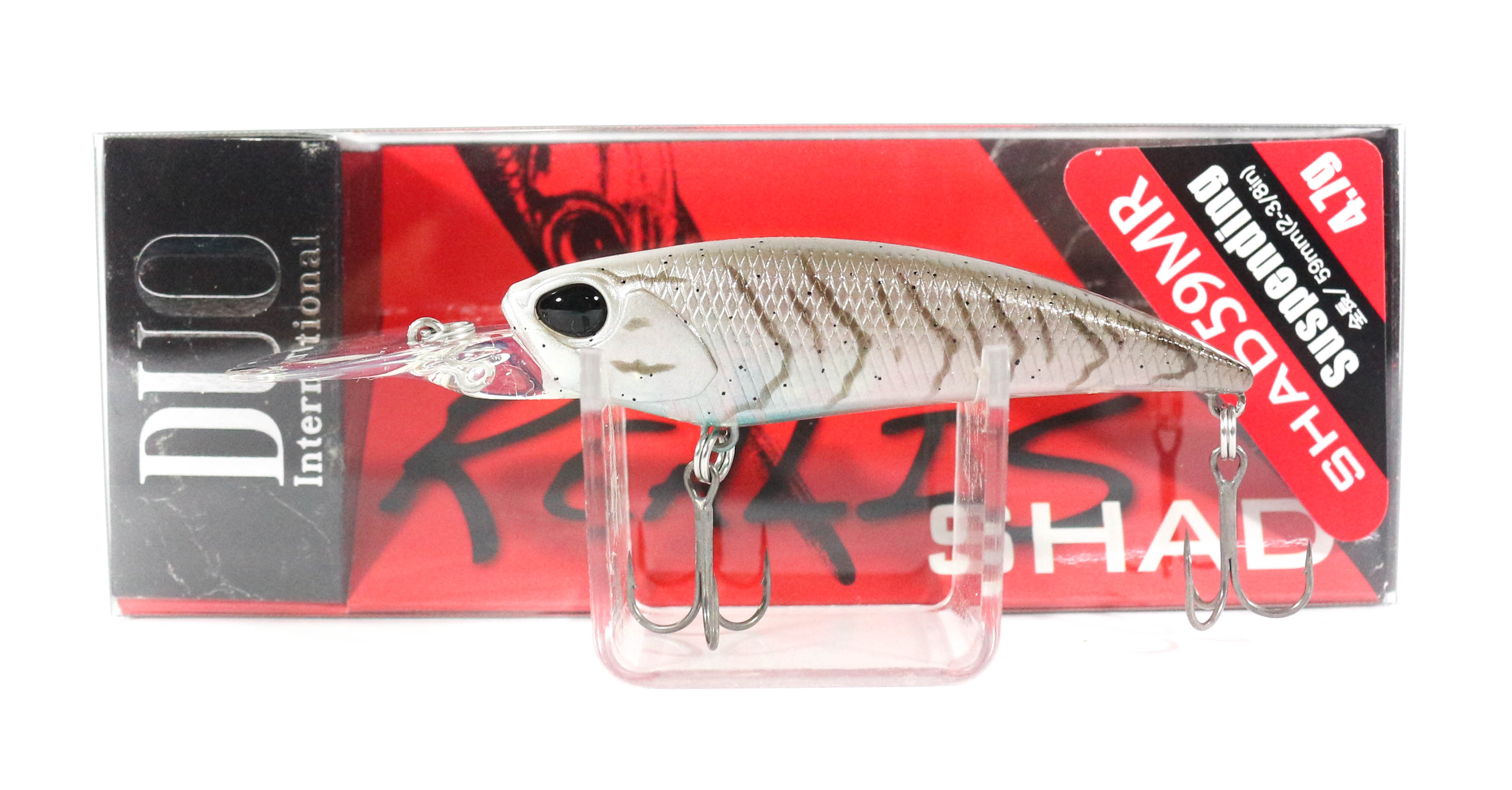 Duo Realis Shad 59 MR Suspend Lure CCC3224 (5444)