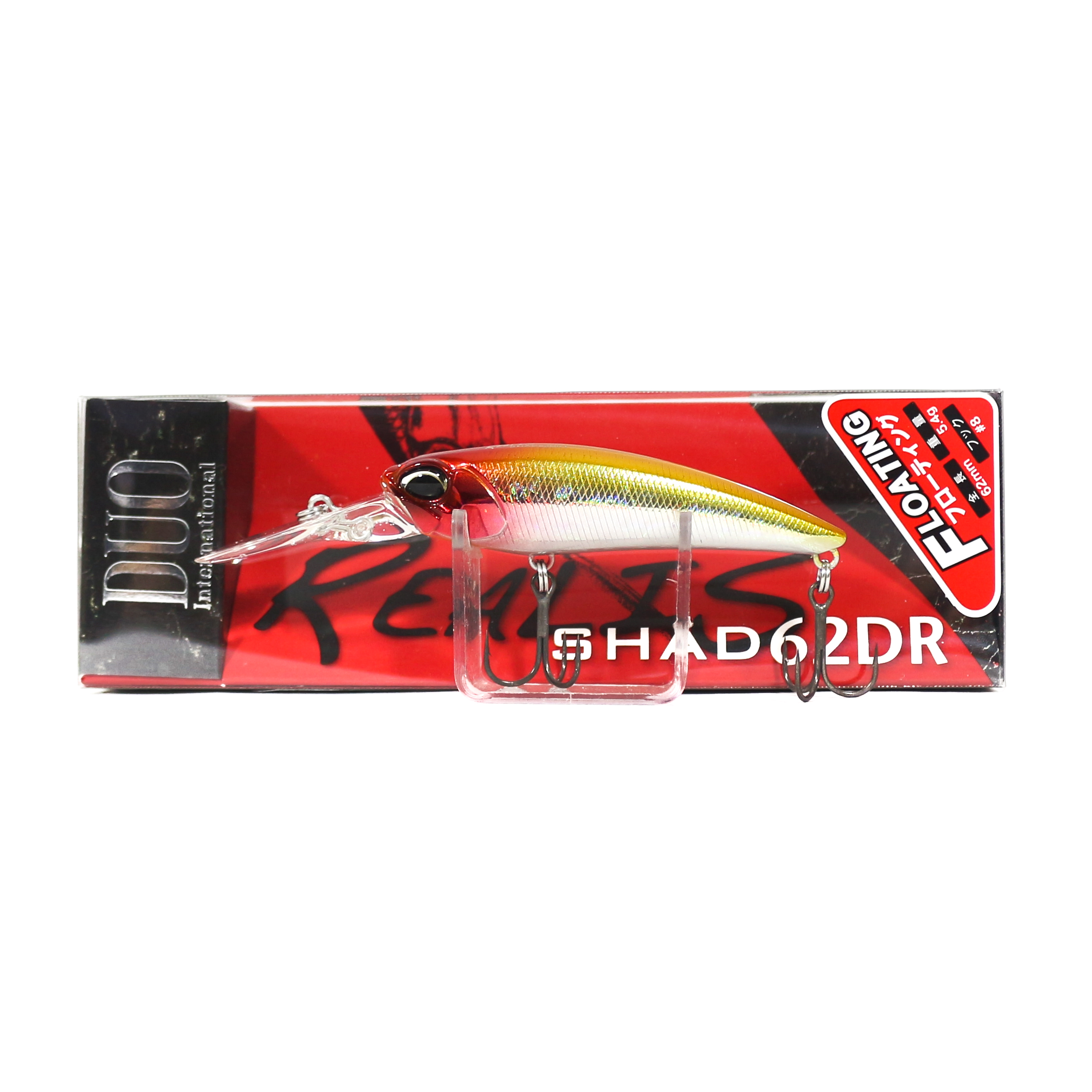 Duo Realis Shad 62 DR F Floating Lure ADA3033 (5796)