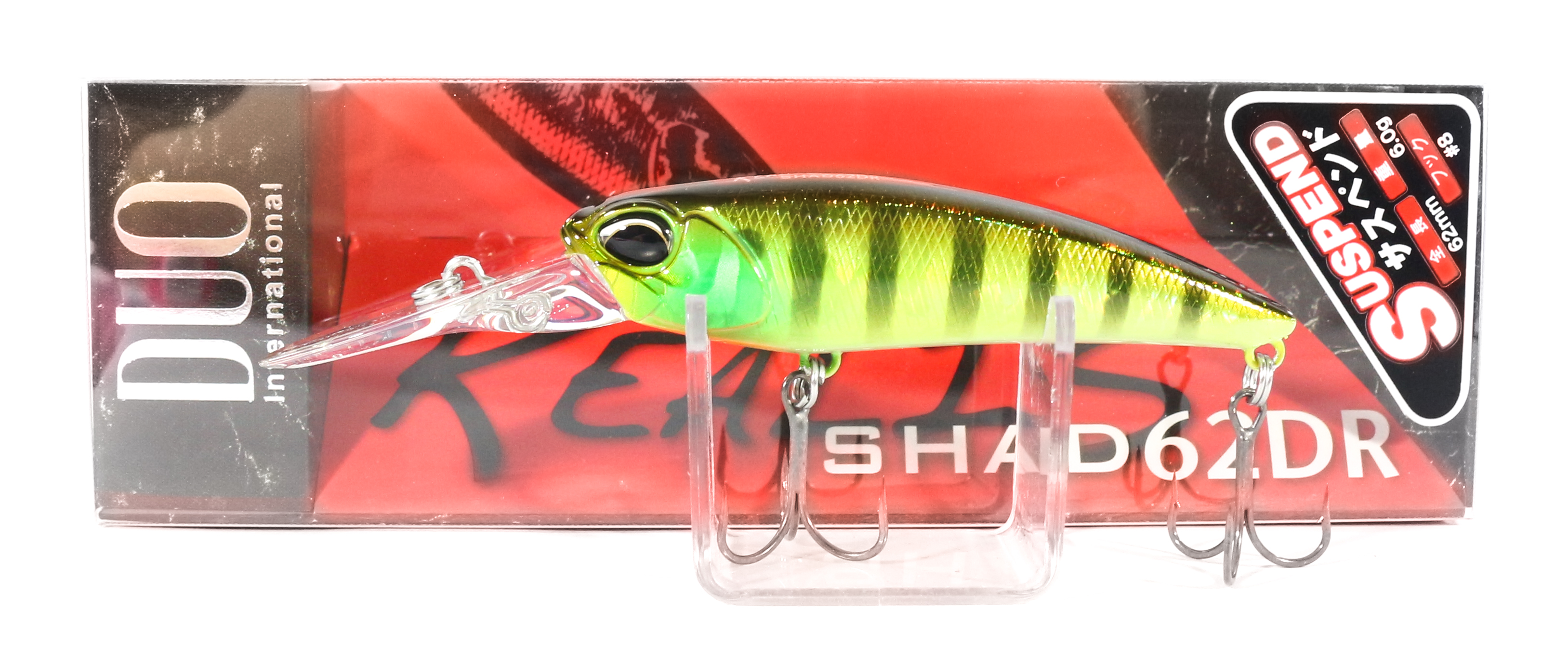 Duo Realis Shad 62 DR Suspend Lure AJA3055 (4418)