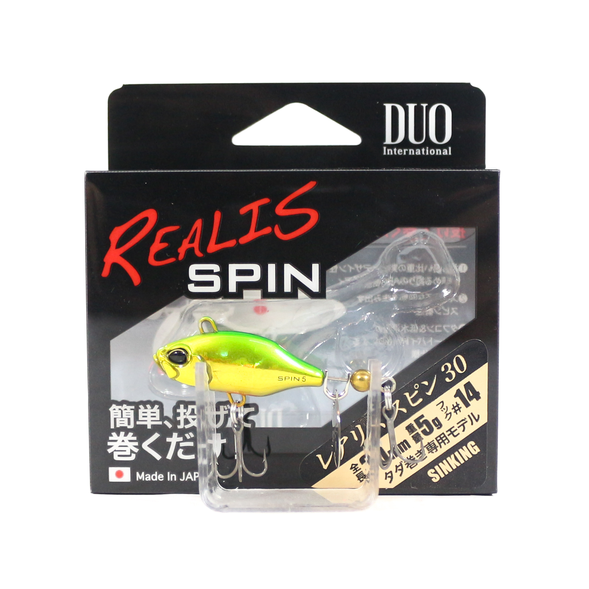 Duo Realis Spin 5 grams Spinner Bait Lure CDA3185 (0254)