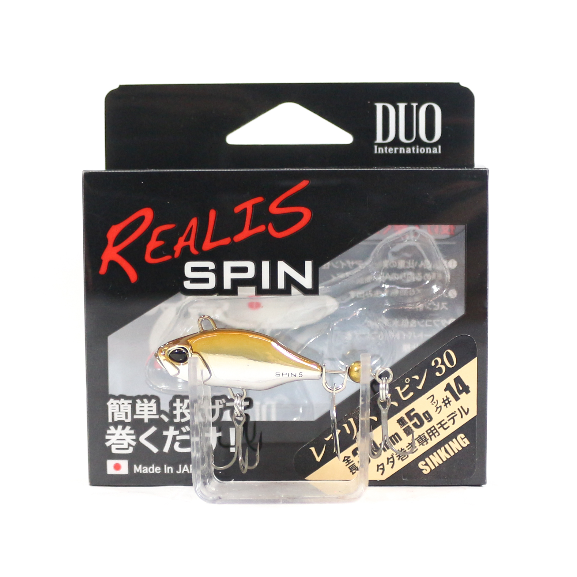 Duo Realis Spin 5 grams Spinner Bait Lure GSA3221 (0261)