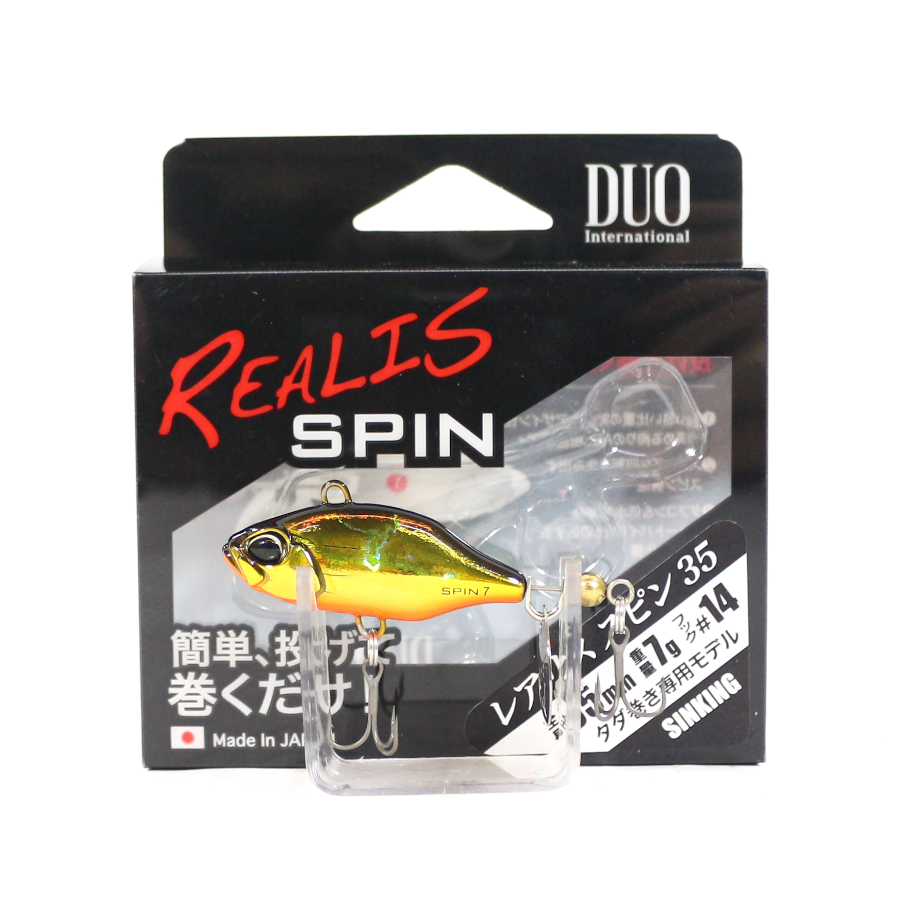 Duo Realis Spin 7 grams Spinner Bait Lure CDA4054 (3266)