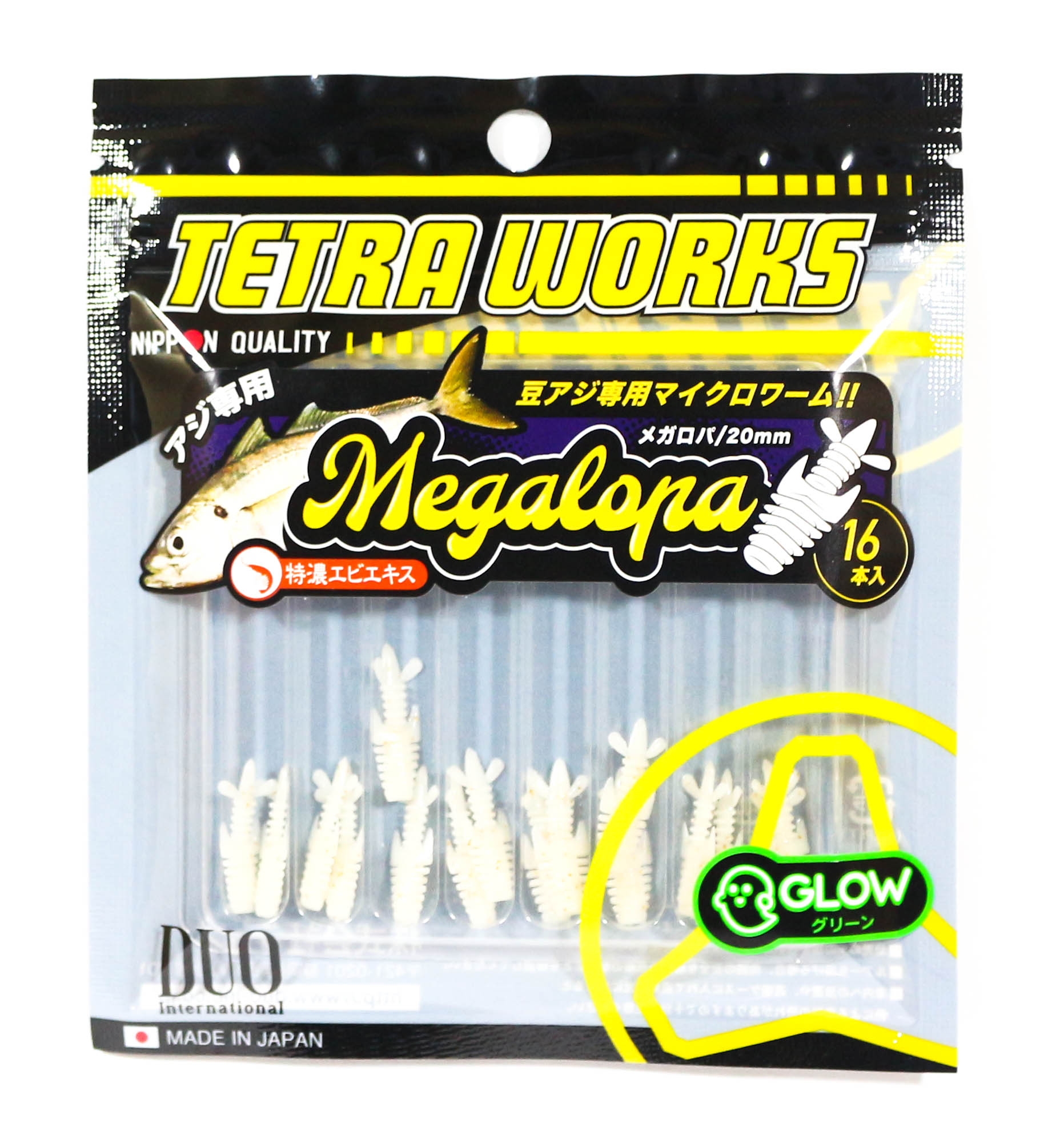 Duo Soft Lure Tetra Works Megalopa 20mm 16 per pack S501 (0306)