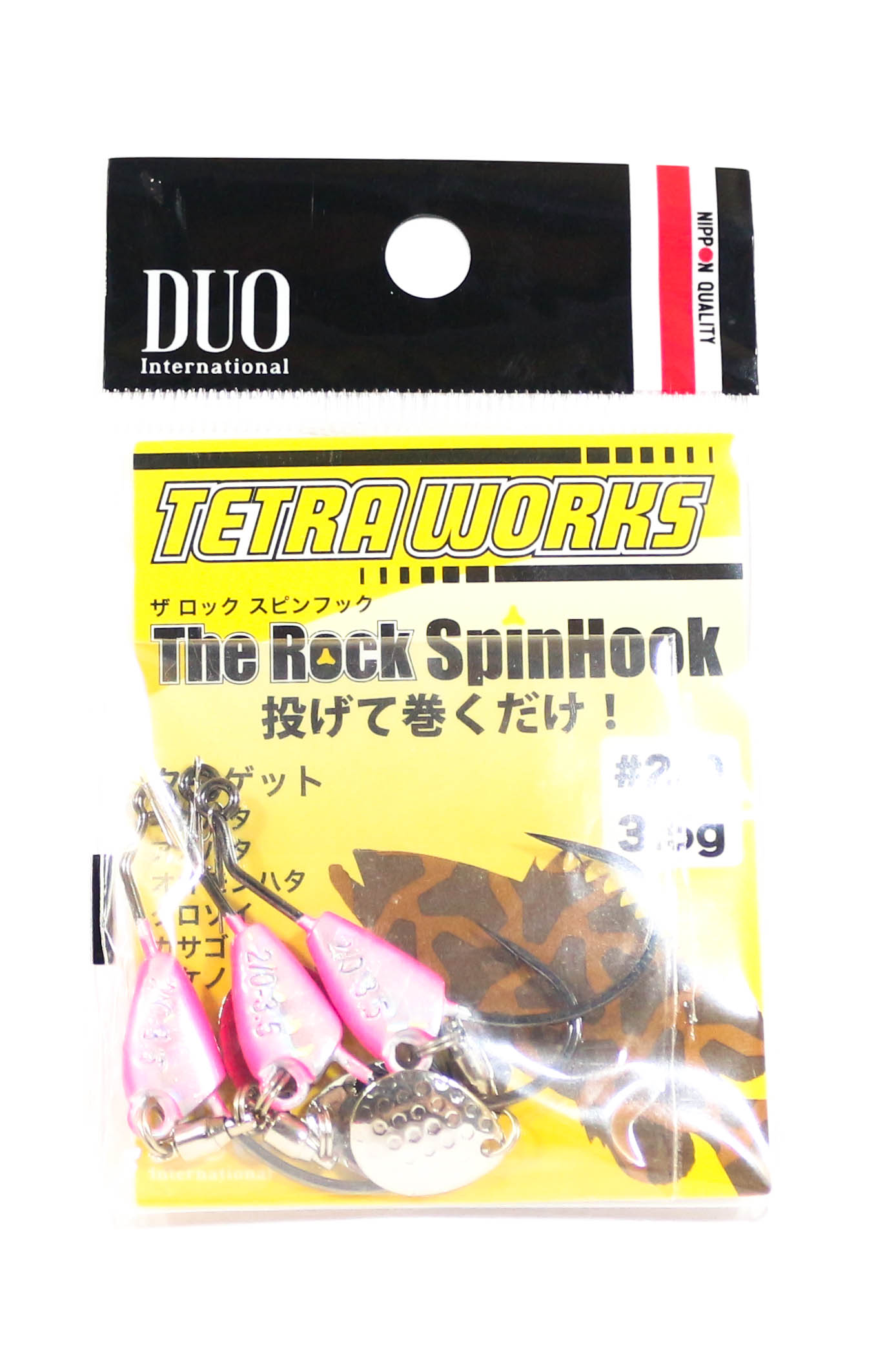Duo Tetra Works The Rock Spin Hook 3.5 grams Size 2 , 3 pieces PHA0013 (3217)